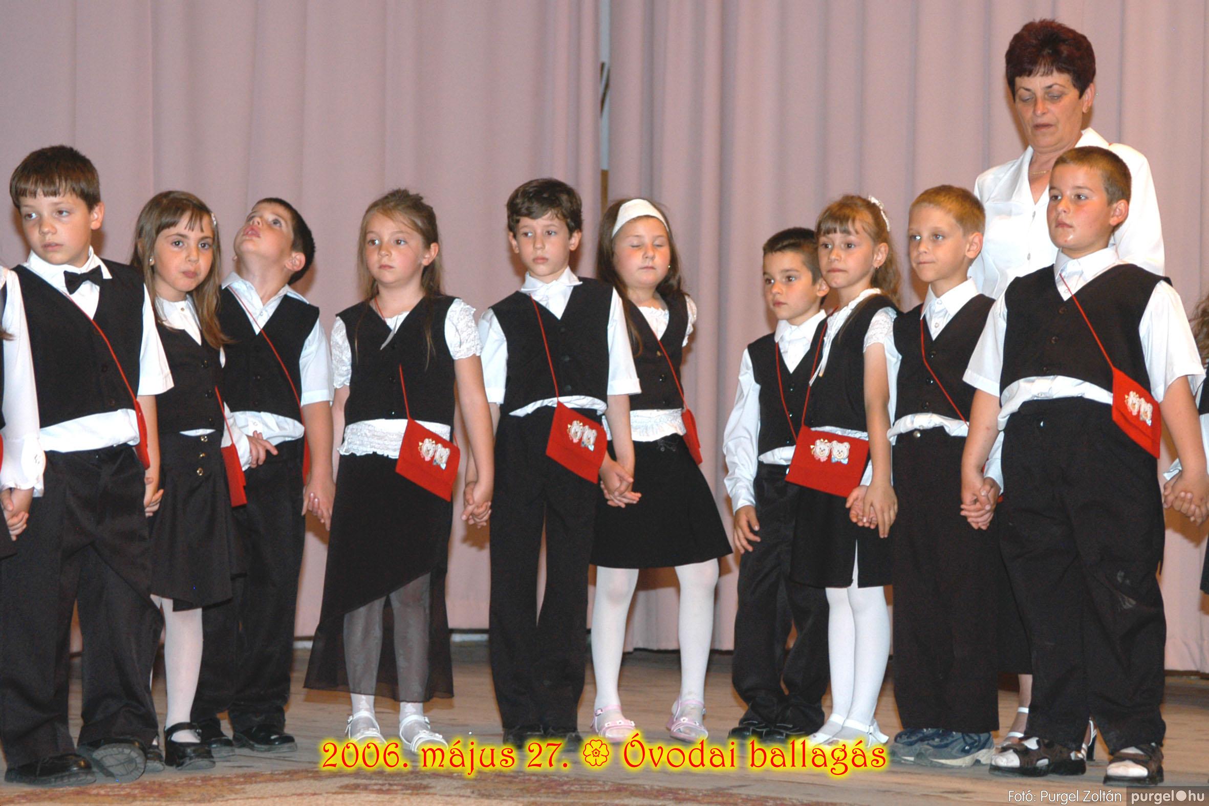 2006.05.27. 216 Kurca-parti Óvoda évzáró 2006. - Eszterlánc és Szivárvány csoportok - Fotó:PURGEL ZOLTÁN© 813.jpg