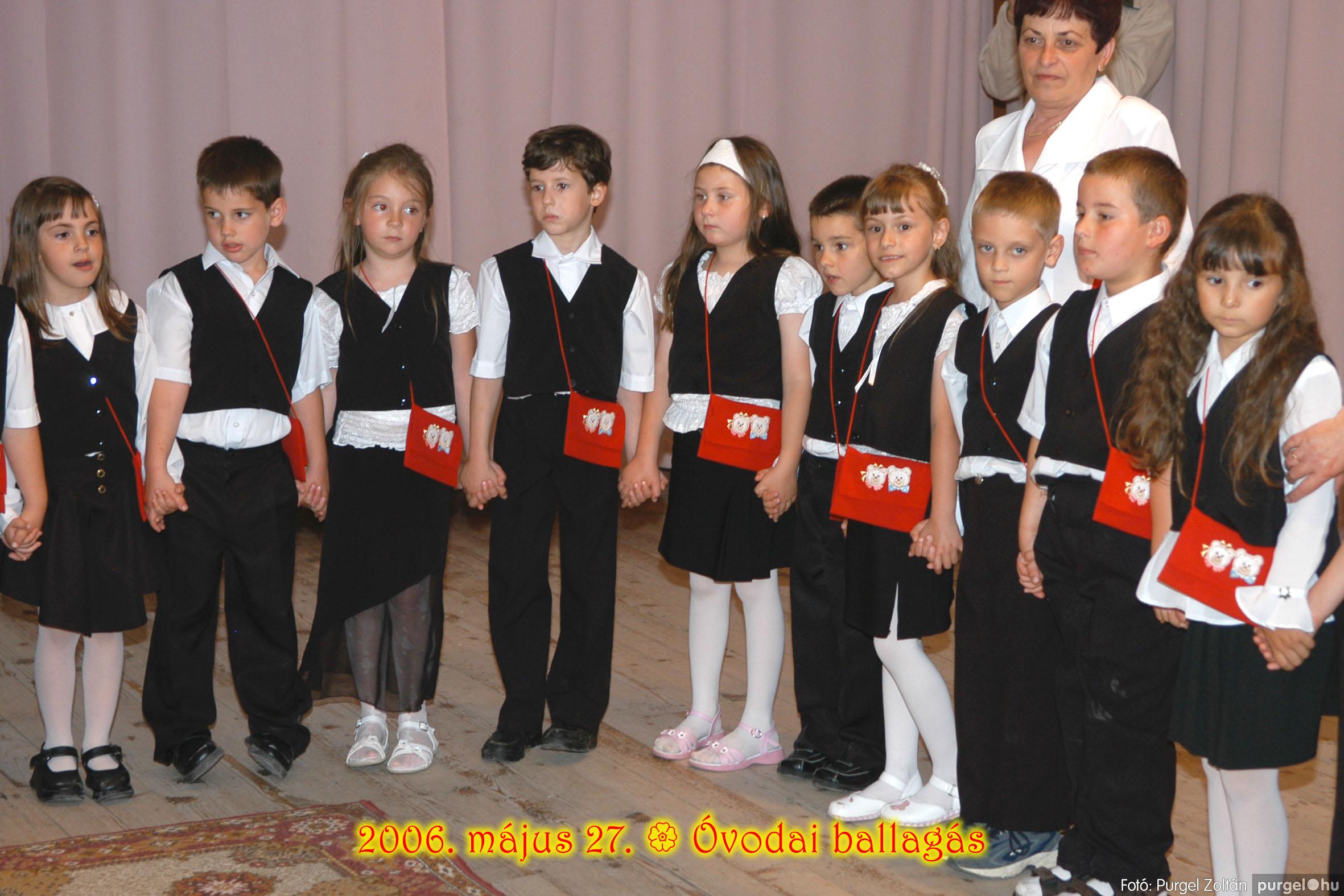2006.05.27. 210 Kurca-parti Óvoda évzáró 2006. - Eszterlánc és Szivárvány csoportok - Fotó:PURGEL ZOLTÁN© 807.jpg