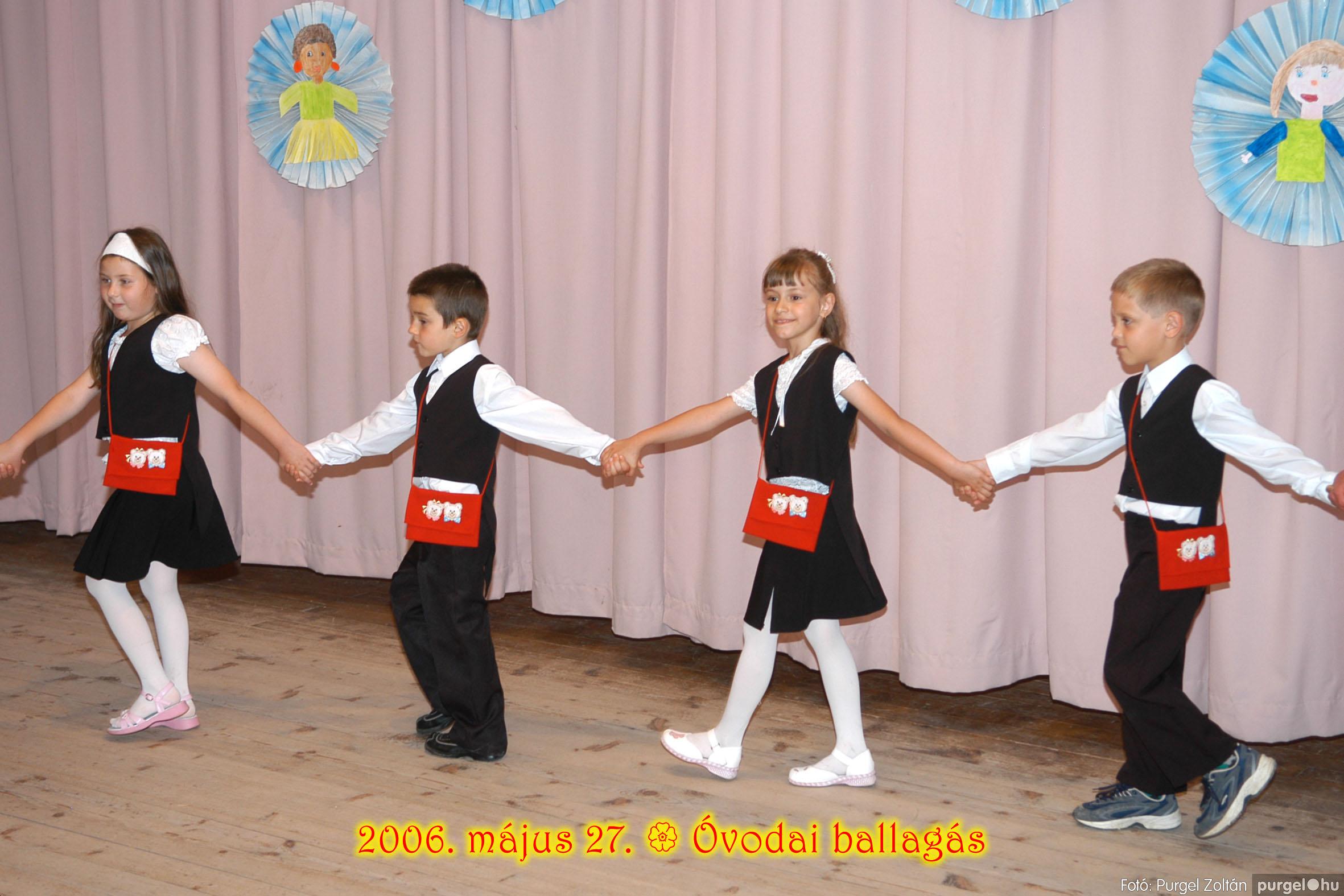 2006.05.27. 207 Kurca-parti Óvoda évzáró 2006. - Eszterlánc és Szivárvány csoportok - Fotó:PURGEL ZOLTÁN© 804.jpg