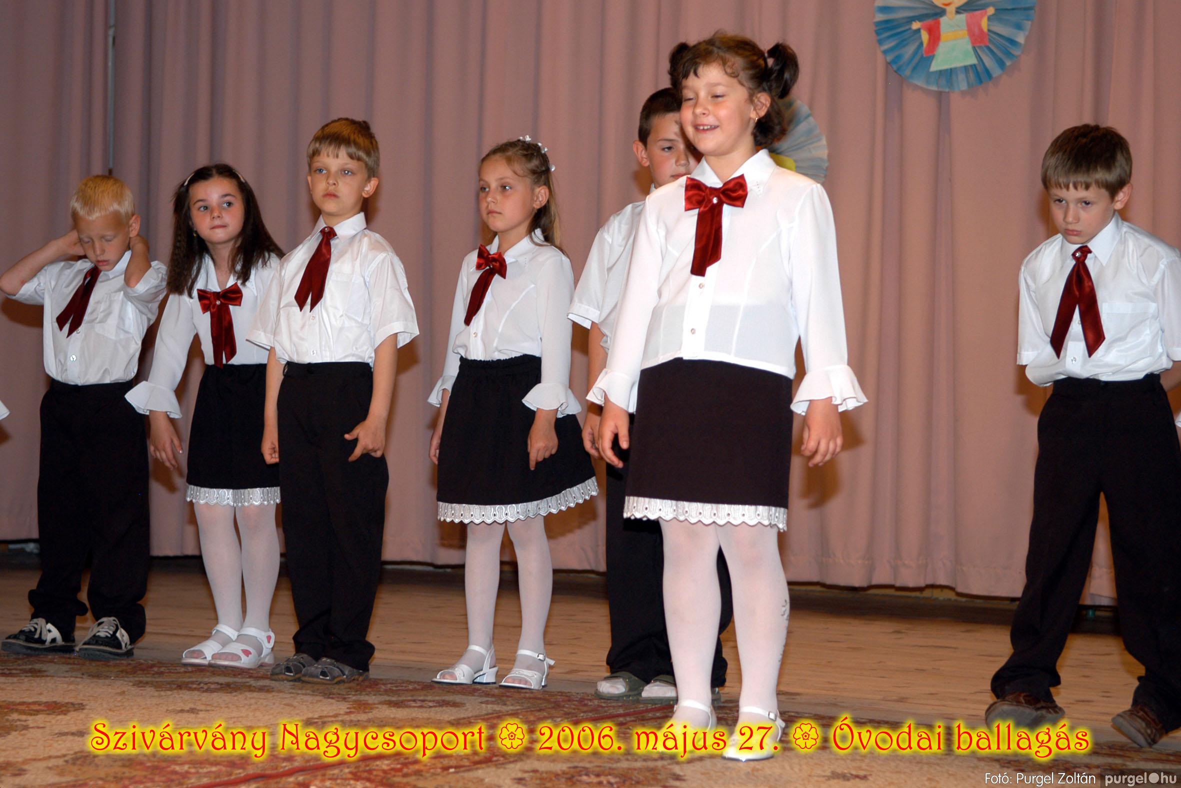 2006.05.27. 198 Kurca-parti Óvoda évzáró 2006. - Szivárvány csoport - Fotó:PURGEL ZOLTÁN© 635.jpg