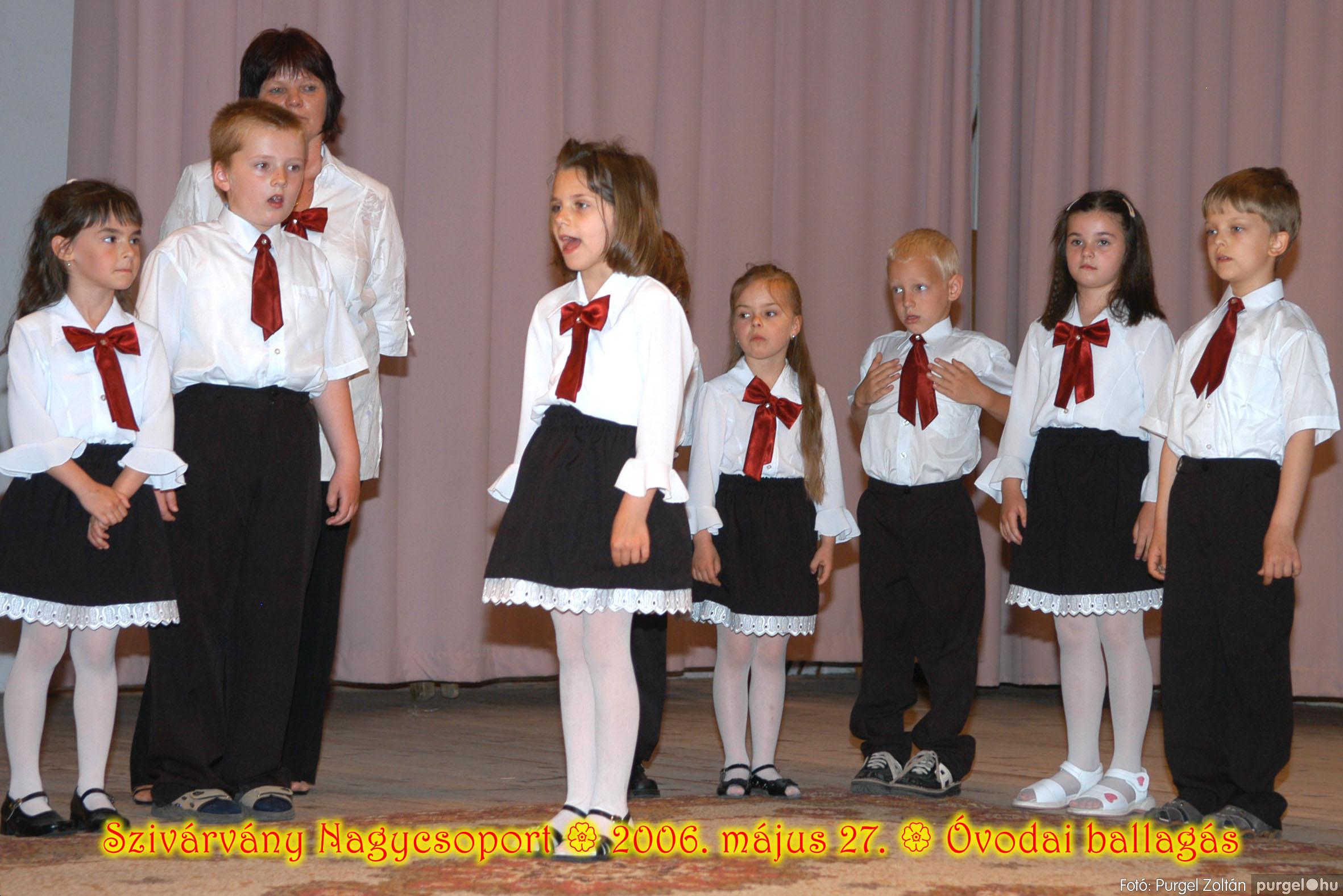 2006.05.27. 190 Kurca-parti Óvoda évzáró 2006. - Szivárvány csoport - Fotó:PURGEL ZOLTÁN© 627.jpg