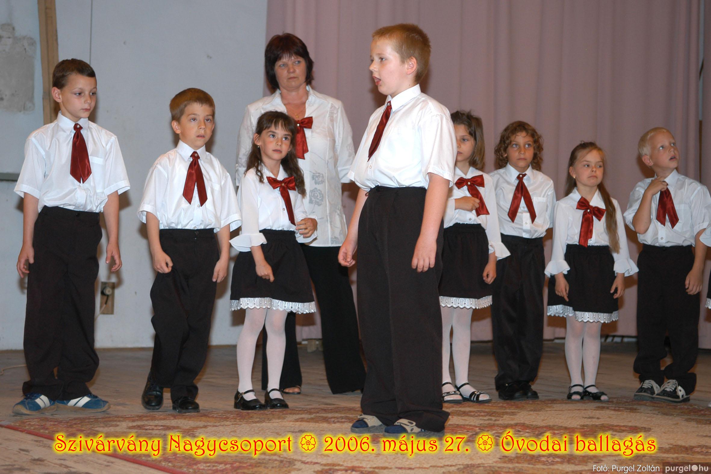 2006.05.27. 189 Kurca-parti Óvoda évzáró 2006. - Szivárvány csoport - Fotó:PURGEL ZOLTÁN© 626.jpg