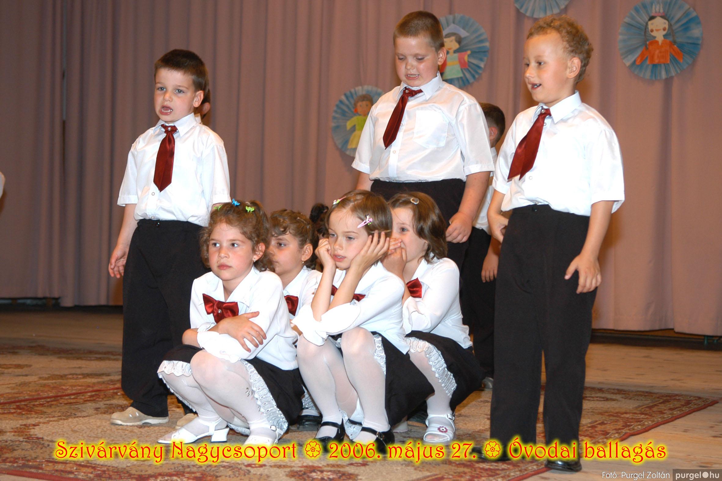 2006.05.27. 185 Kurca-parti Óvoda évzáró 2006. - Szivárvány csoport - Fotó:PURGEL ZOLTÁN© 622.jpg