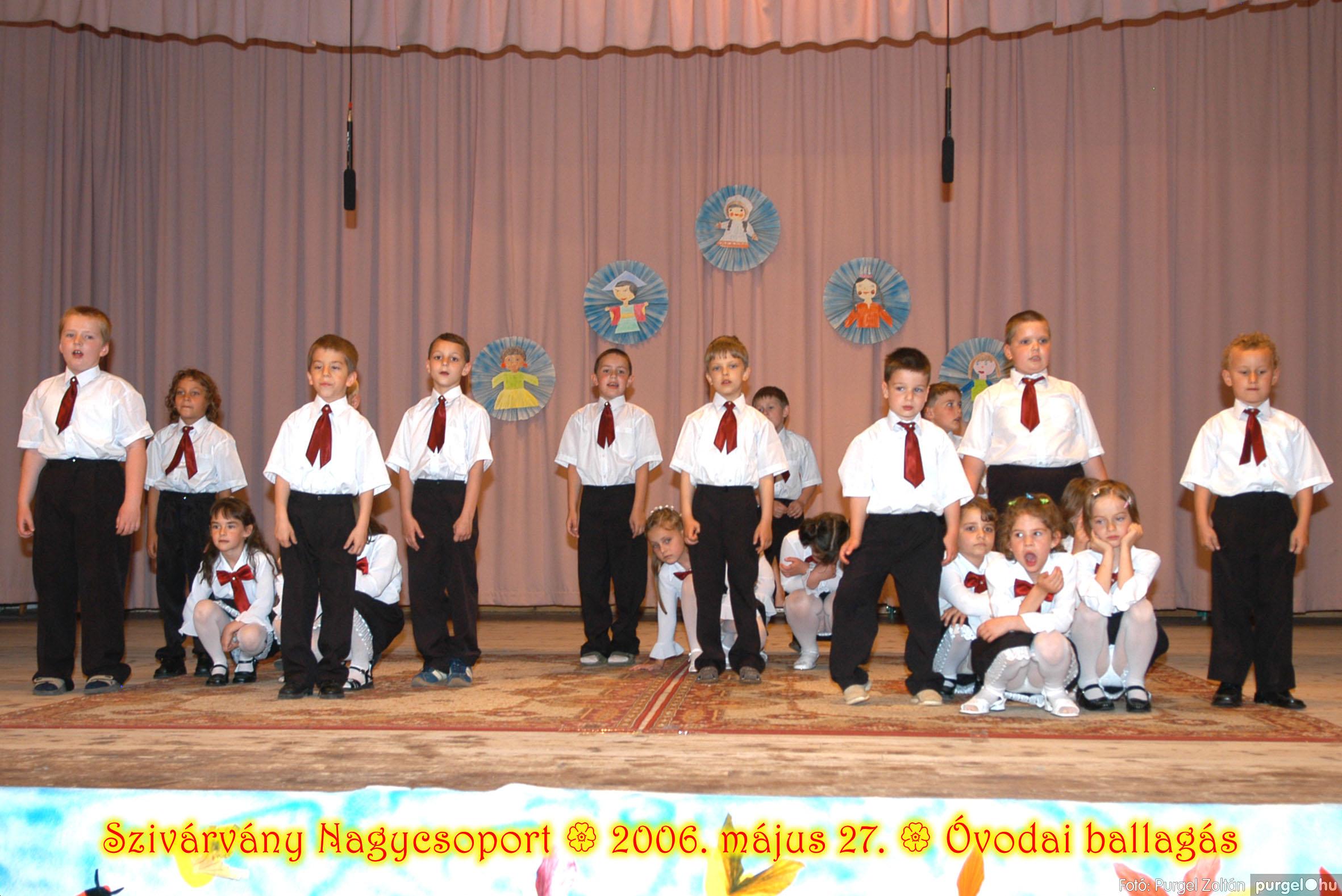 2006.05.27. 182 Kurca-parti Óvoda évzáró 2006. - Szivárvány csoport - Fotó:PURGEL ZOLTÁN© 619.jpg