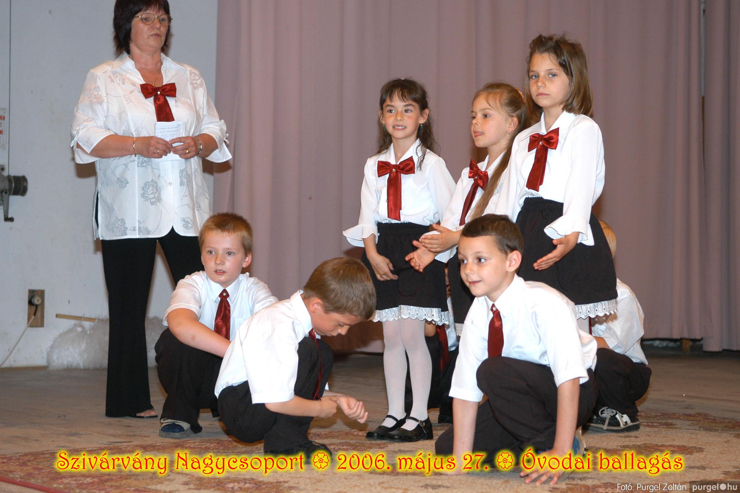 2006.05.27. 181 Kurca-parti Óvoda évzáró 2006. - Szivárvány csoport - Fotó:PURGEL ZOLTÁN© 618.jpg