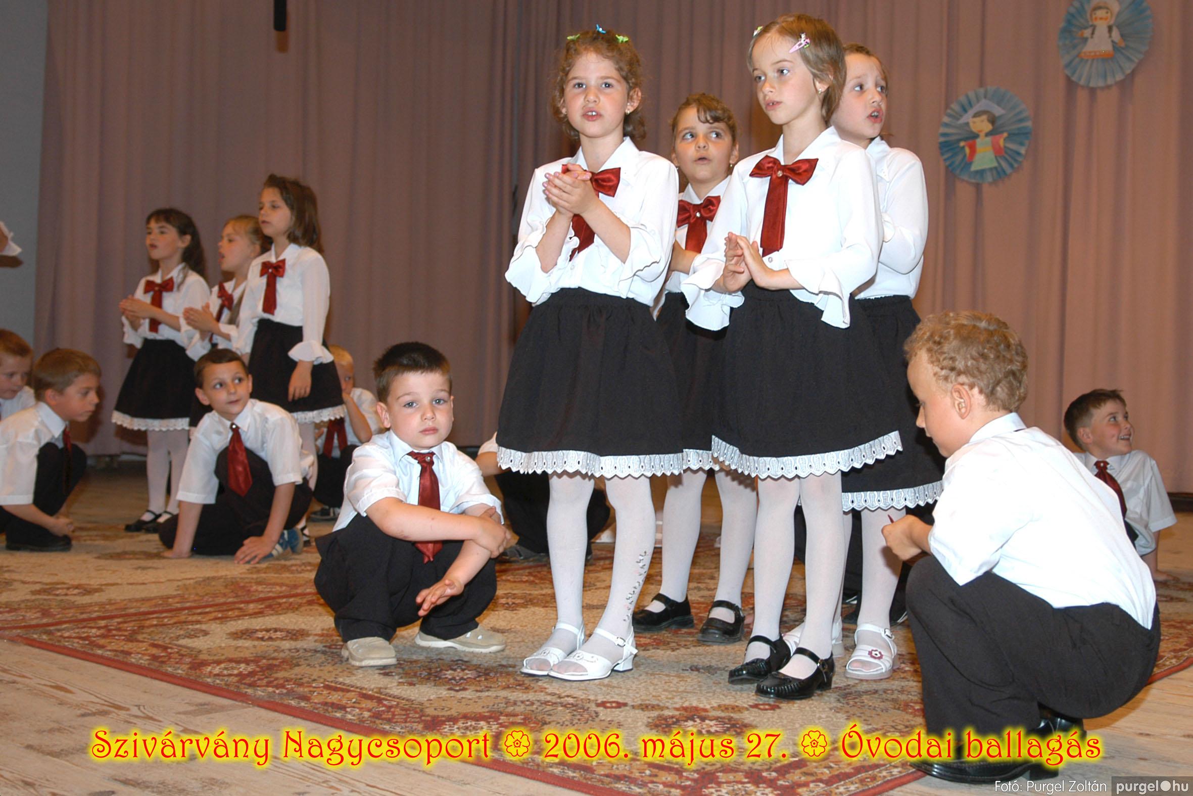 2006.05.27. 180 Kurca-parti Óvoda évzáró 2006. - Szivárvány csoport - Fotó:PURGEL ZOLTÁN© 617.jpg