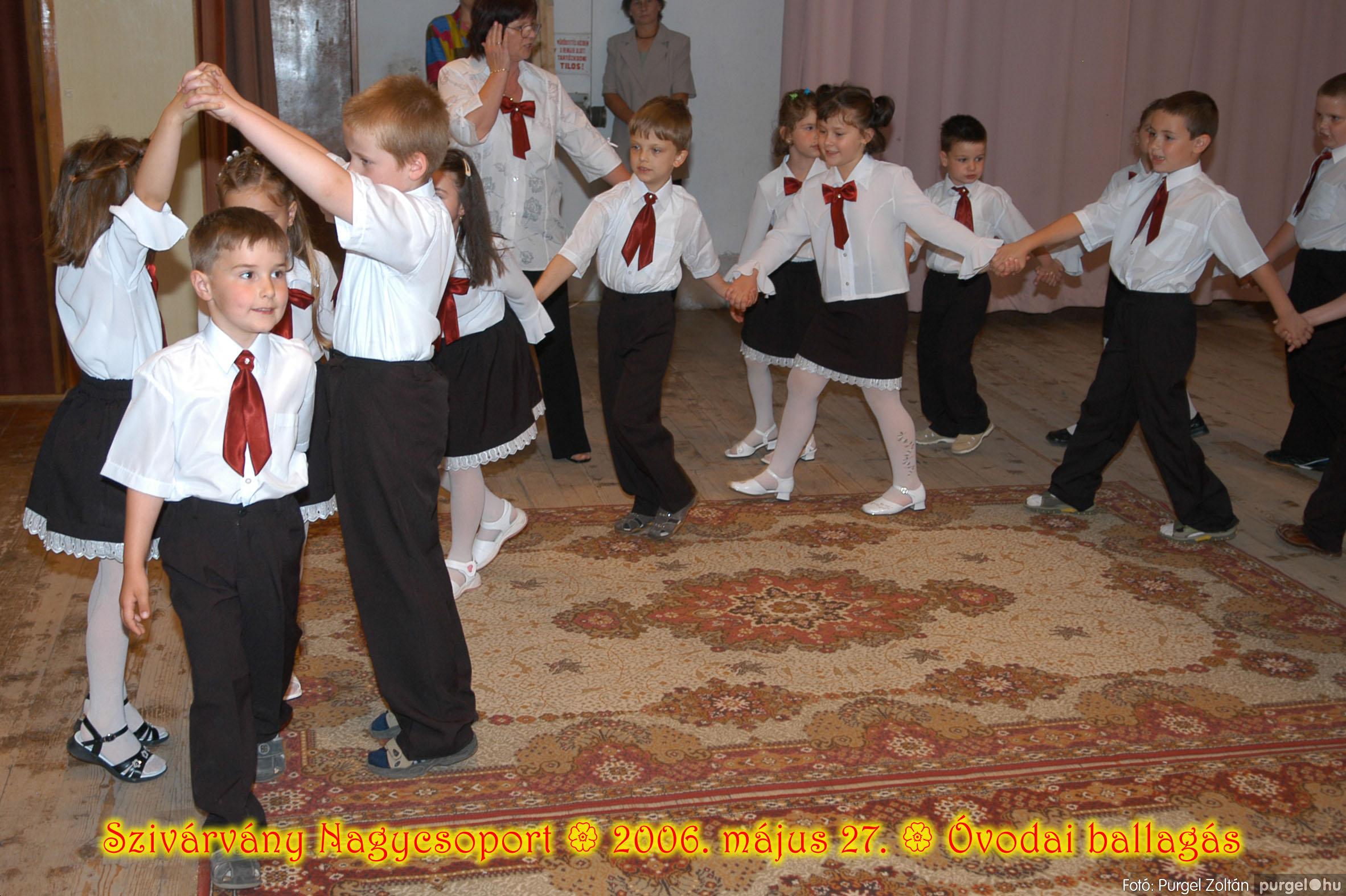 2006.05.27. 173 Kurca-parti Óvoda évzáró 2006. - Szivárvány csoport - Fotó:PURGEL ZOLTÁN© 610.jpg