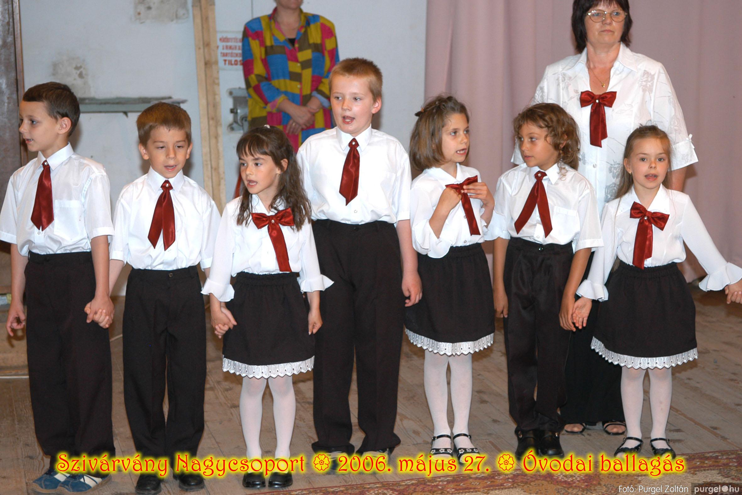 2006.05.27. 168 Kurca-parti Óvoda évzáró 2006. - Szivárvány csoport - Fotó:PURGEL ZOLTÁN© 605.jpg