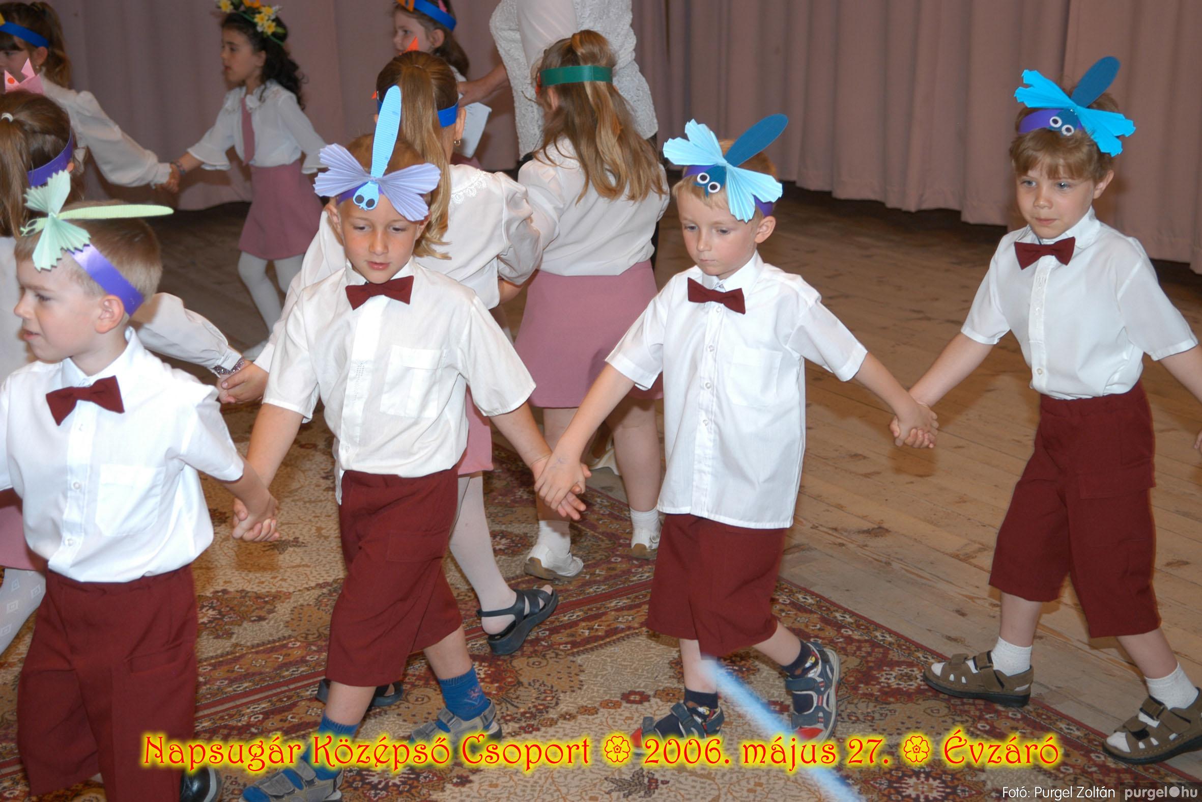 2006.05.27. 119 Kurca-parti Óvoda évzáró 2006. - Napsugár csoport - Fotó:PURGEL ZOLTÁN© 417.jpg