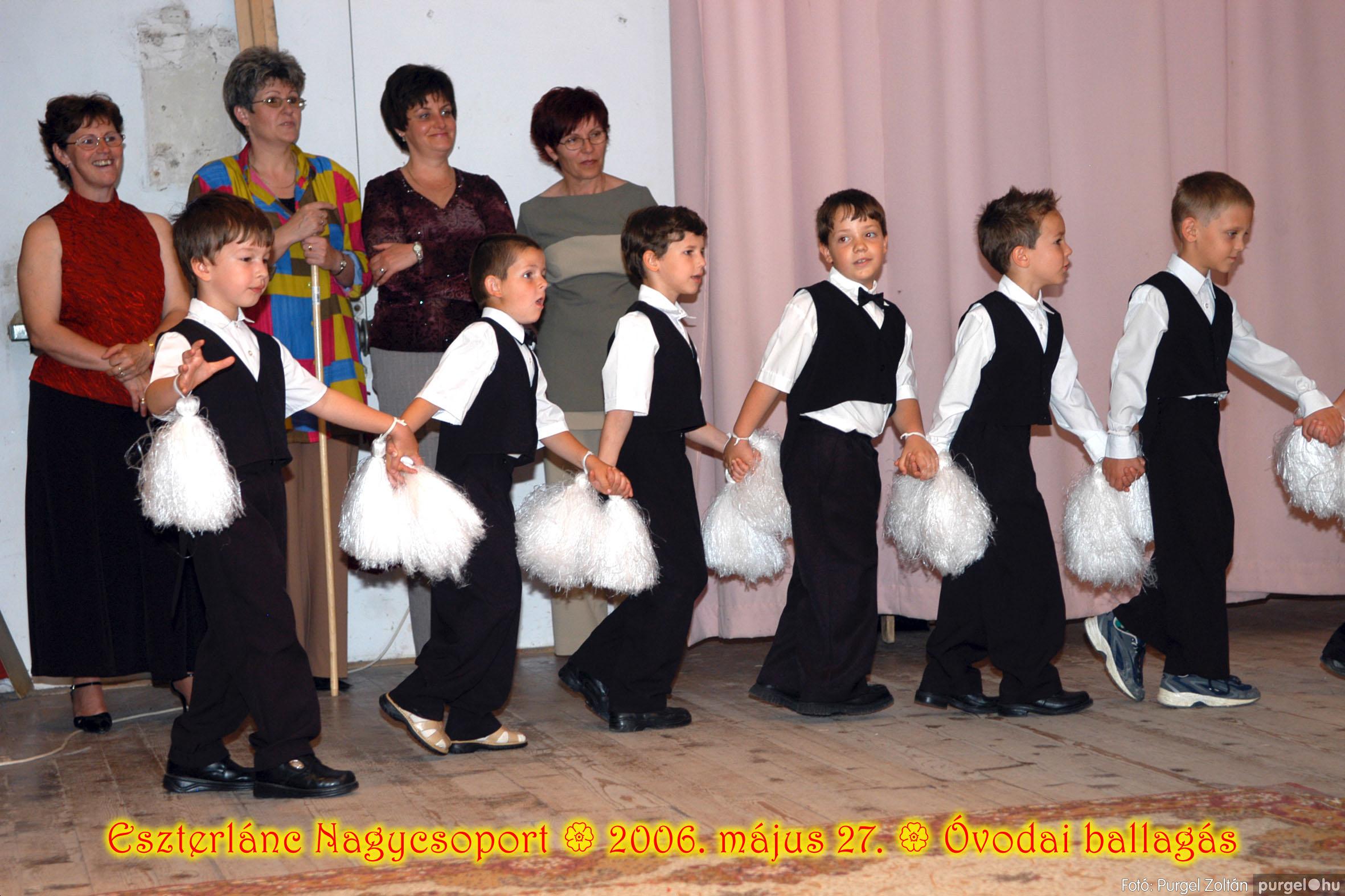 2006.05.27. 096 Kurca-parti Óvoda évzáró 2006. - Eszterlánc csoport - Fotó:PURGEL ZOLTÁN© 124.jpg