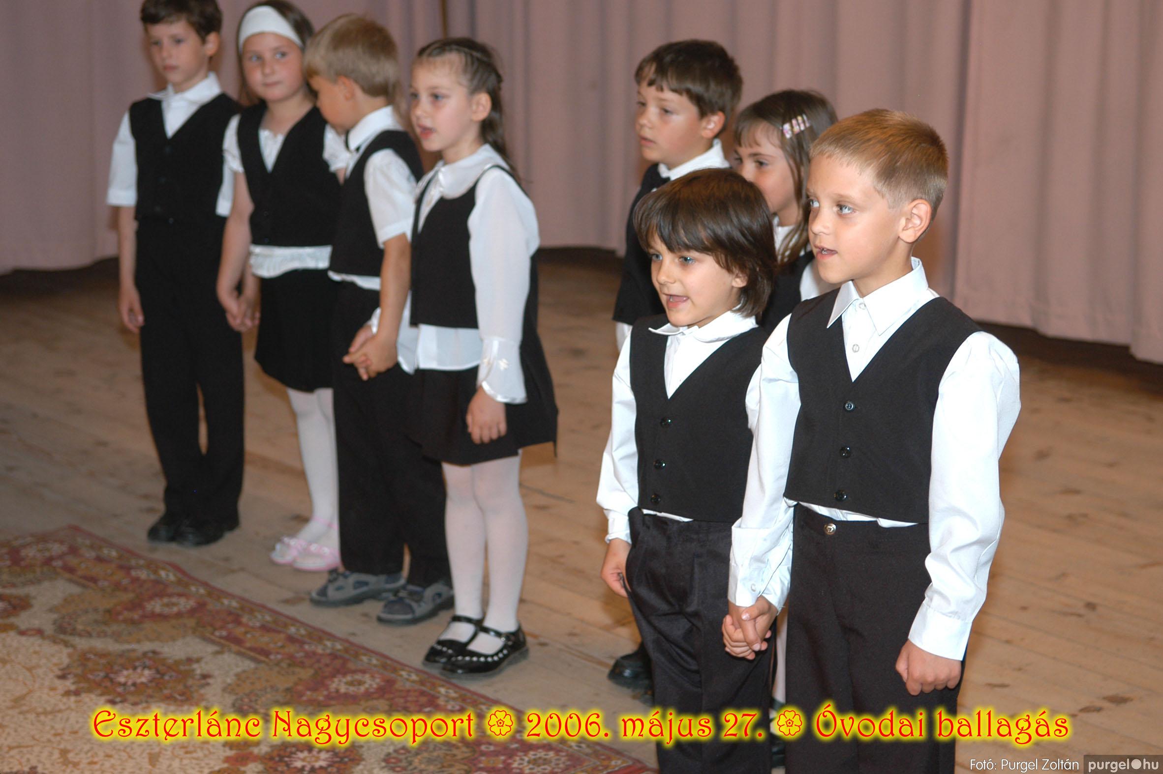 2006.05.27. 087 Kurca-parti Óvoda évzáró 2006. - Eszterlánc csoport - Fotó:PURGEL ZOLTÁN© 115.jpg