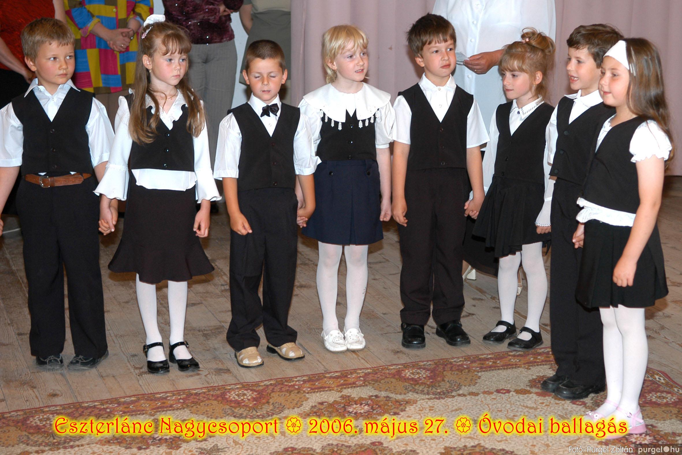 2006.05.27. 085 Kurca-parti Óvoda évzáró 2006. - Eszterlánc csoport - Fotó:PURGEL ZOLTÁN© 113.jpg
