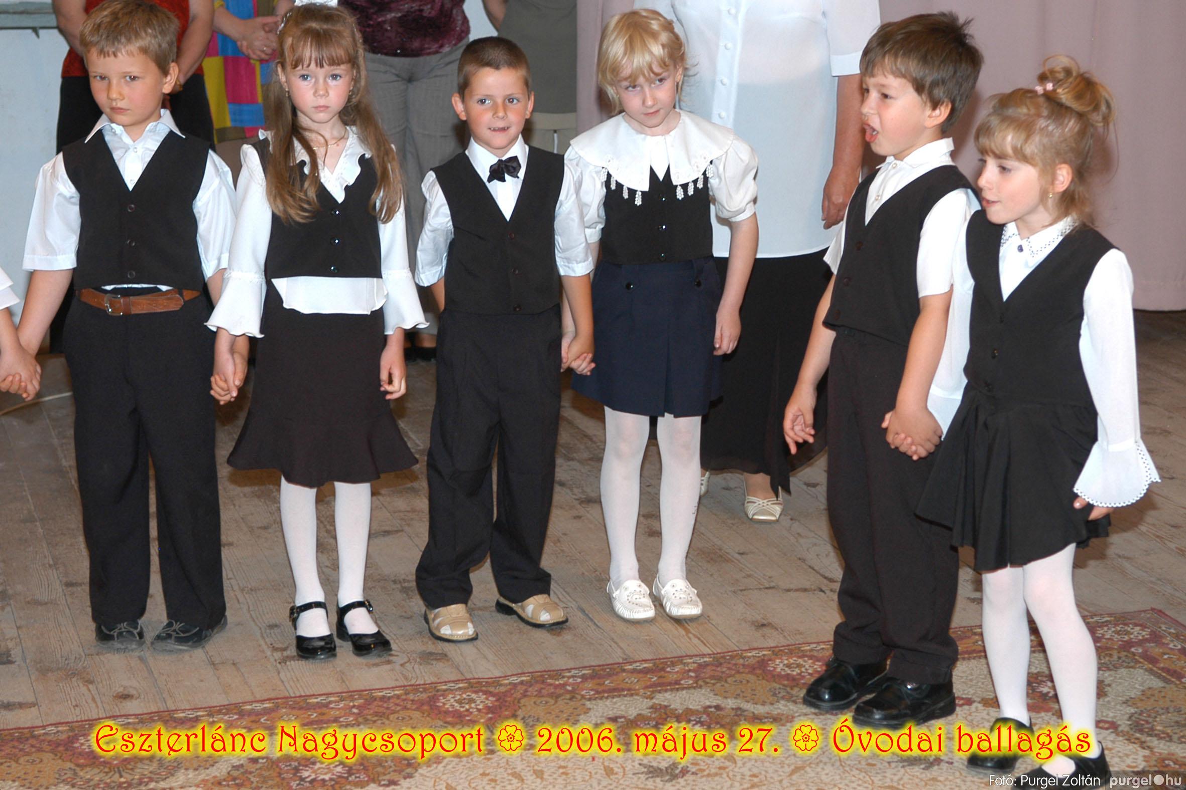 2006.05.27. 084 Kurca-parti Óvoda évzáró 2006. - Eszterlánc csoport - Fotó:PURGEL ZOLTÁN© 112.jpg