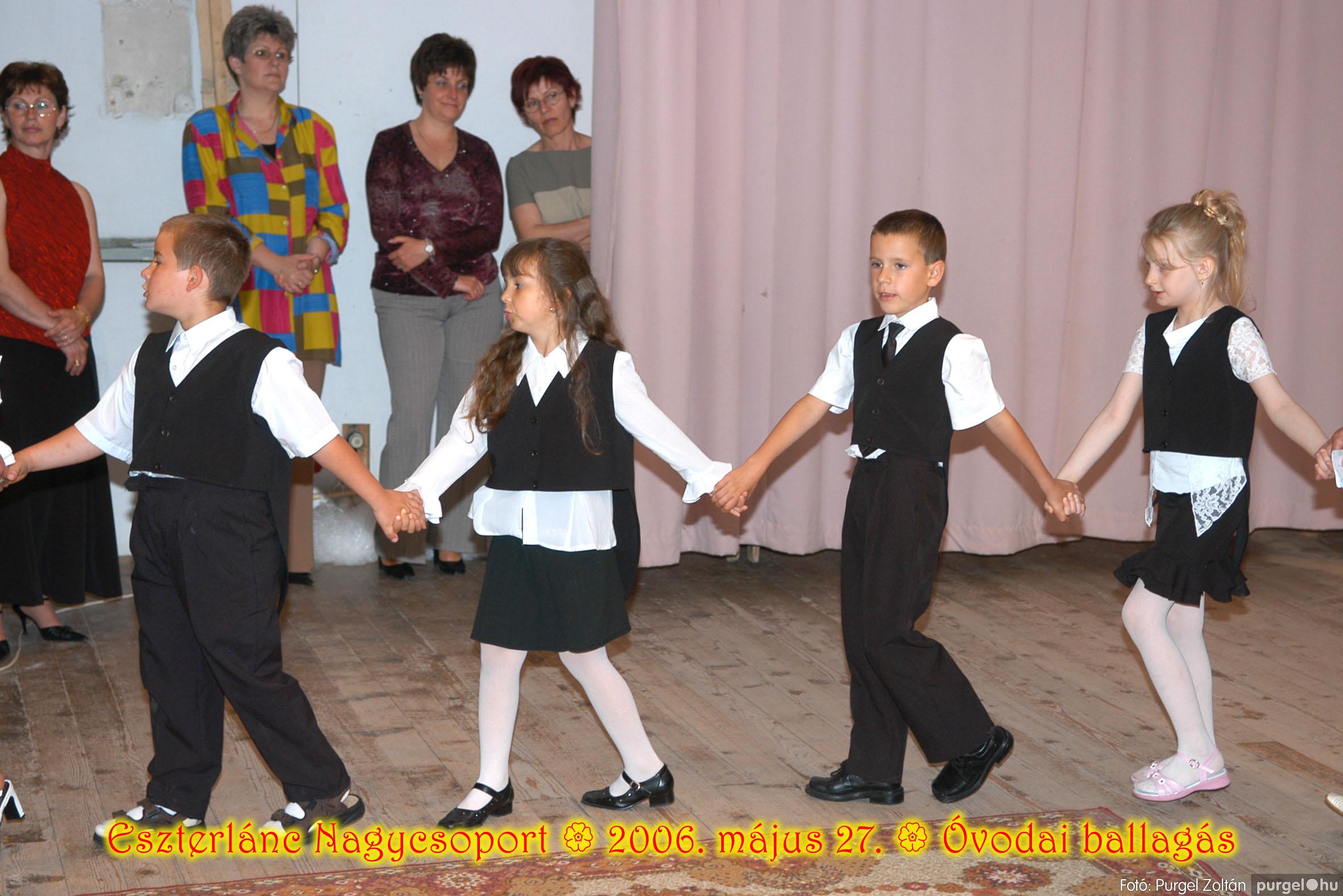 2006.05.27. 080 Kurca-parti Óvoda évzáró 2006. - Eszterlánc csoport - Fotó:PURGEL ZOLTÁN© 108.jpg