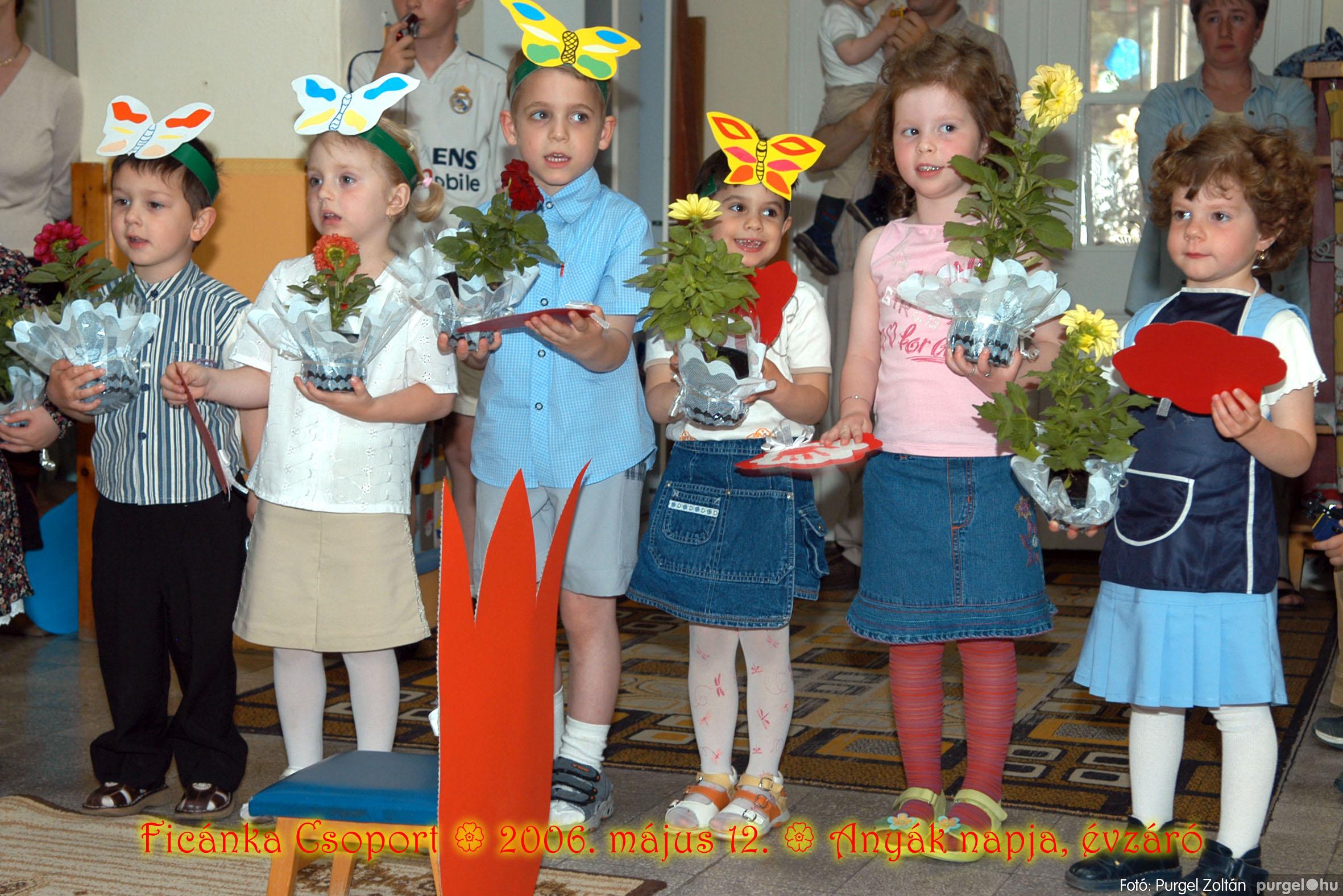 2006.05.12. 072 Kurca-parti Óvoda évzáró 2006. - Ficánka csoport - Fotó:PURGEL ZOLTÁN© 230.jpg