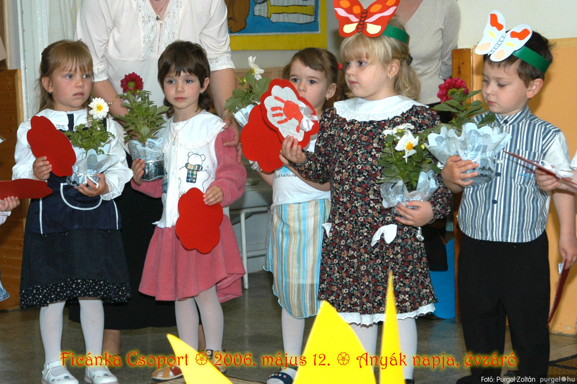 2006.05.12. 071 Kurca-parti Óvoda évzáró 2006. - Ficánka csoport - Fotó:PURGEL ZOLTÁN© 229.jpg