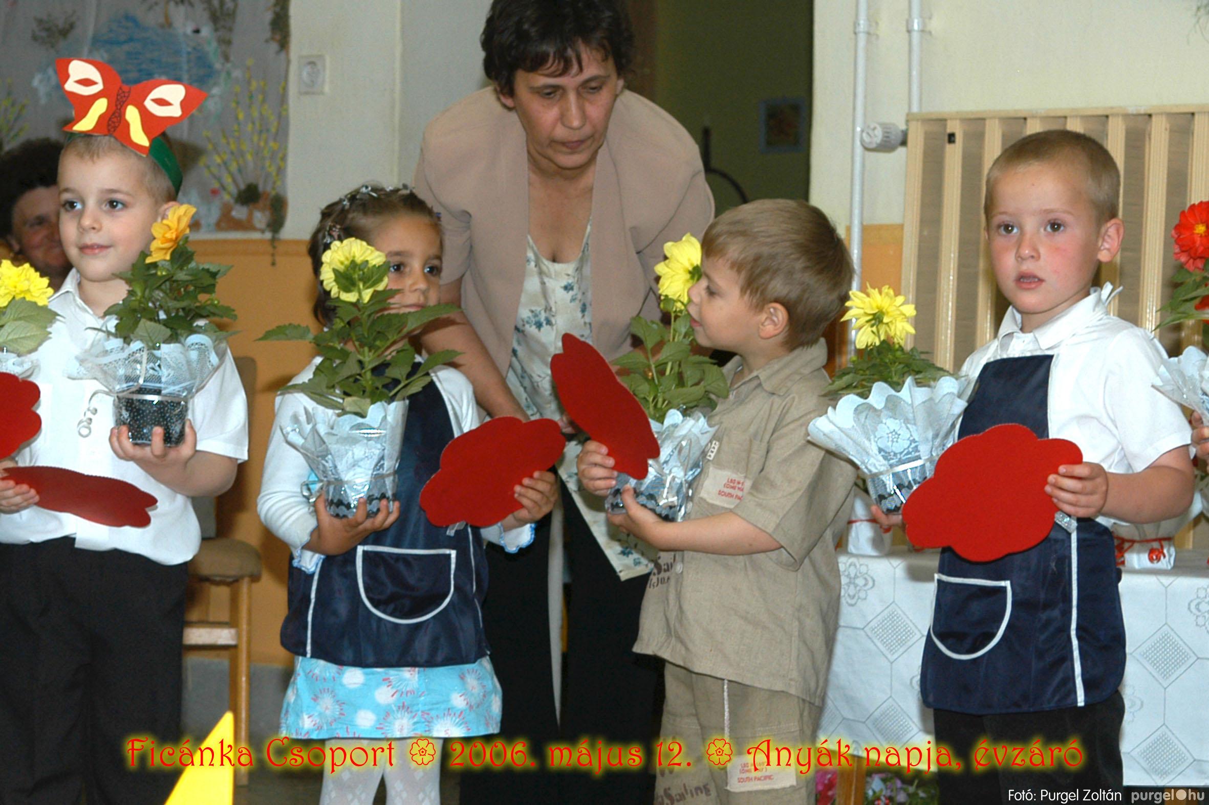 2006.05.12. 069 Kurca-parti Óvoda évzáró 2006. - Ficánka csoport - Fotó:PURGEL ZOLTÁN© 227.jpg