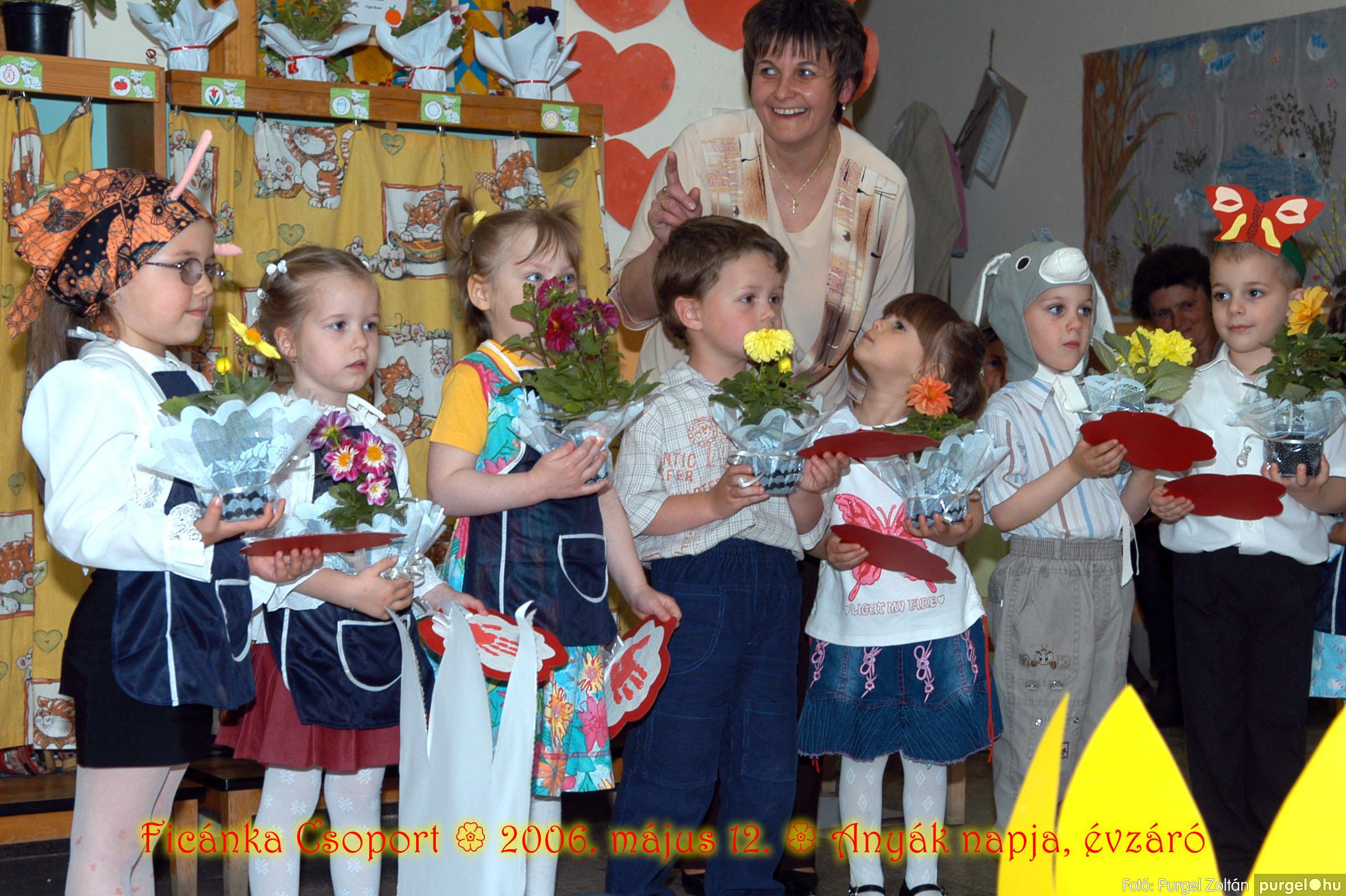 2006.05.12. 068 Kurca-parti Óvoda évzáró 2006. - Ficánka csoport - Fotó:PURGEL ZOLTÁN© 226.jpg