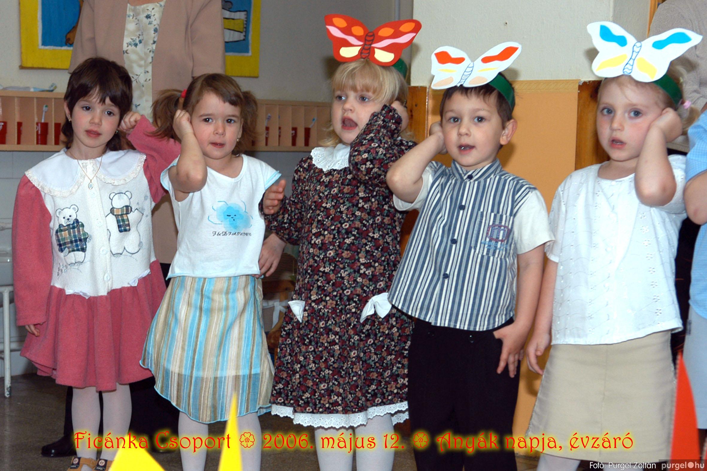 2006.05.12. 064 Kurca-parti Óvoda évzáró 2006. - Ficánka csoport - Fotó:PURGEL ZOLTÁN© 222.jpg