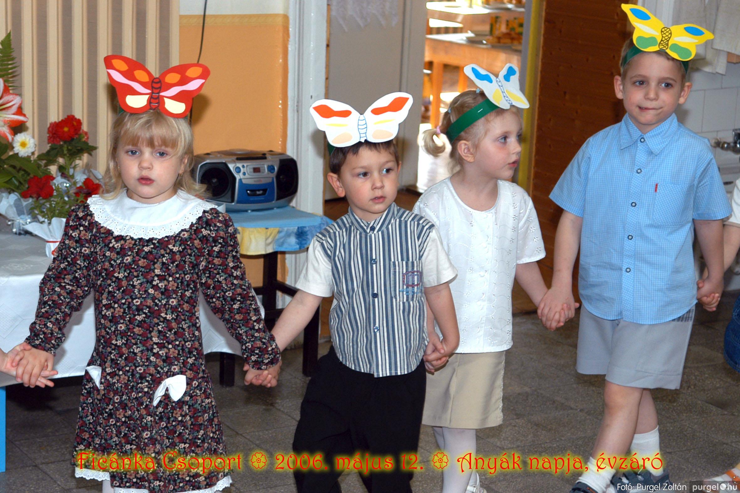 2006.05.12. 059 Kurca-parti Óvoda évzáró 2006. - Ficánka csoport - Fotó:PURGEL ZOLTÁN© 217.jpg