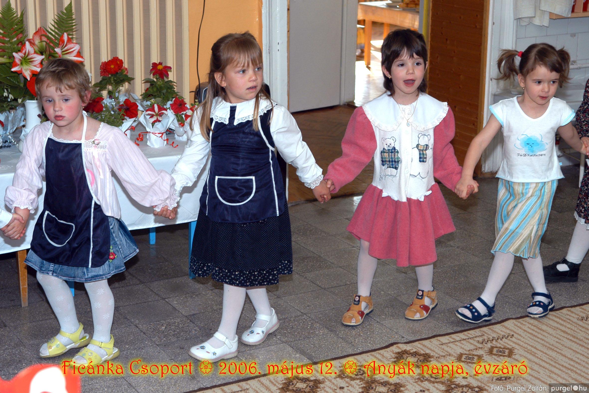 2006.05.12. 058 Kurca-parti Óvoda évzáró 2006. - Ficánka csoport - Fotó:PURGEL ZOLTÁN© 216.jpg