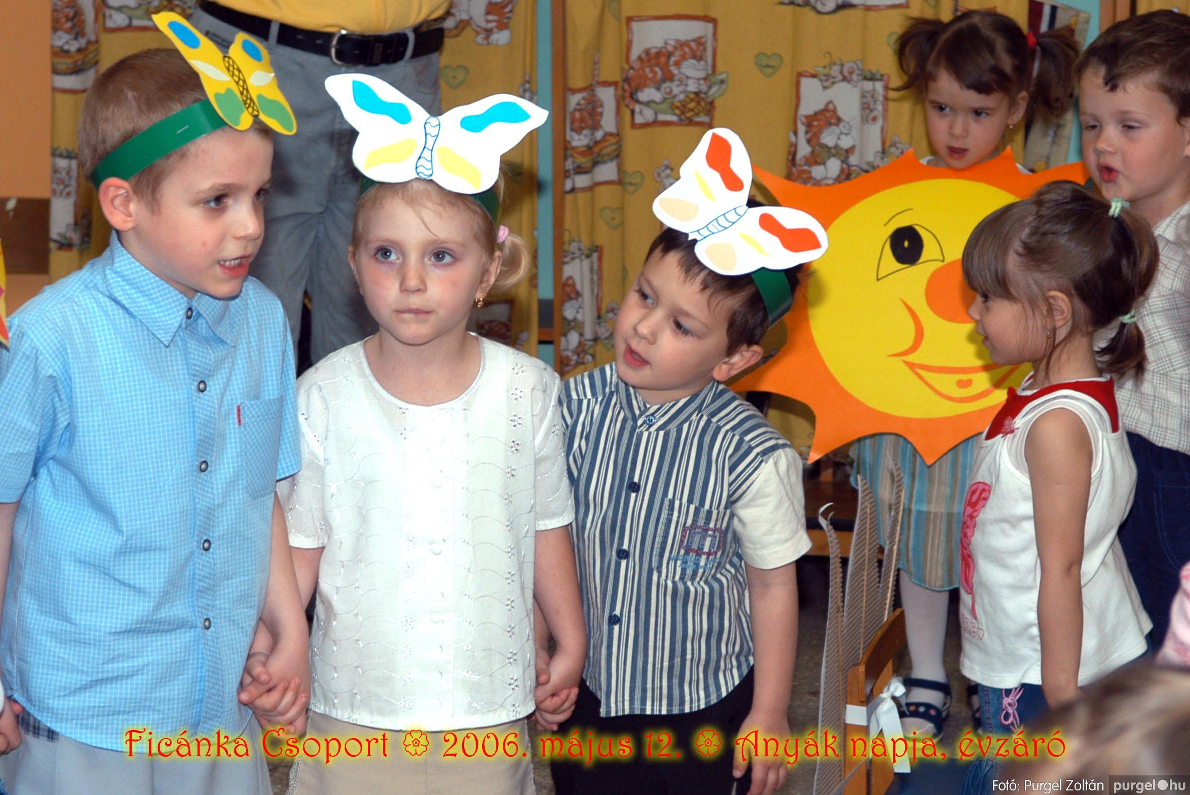 2006.05.12. 052 Kurca-parti Óvoda évzáró 2006. - Ficánka csoport - Fotó:PURGEL ZOLTÁN© 210.jpg