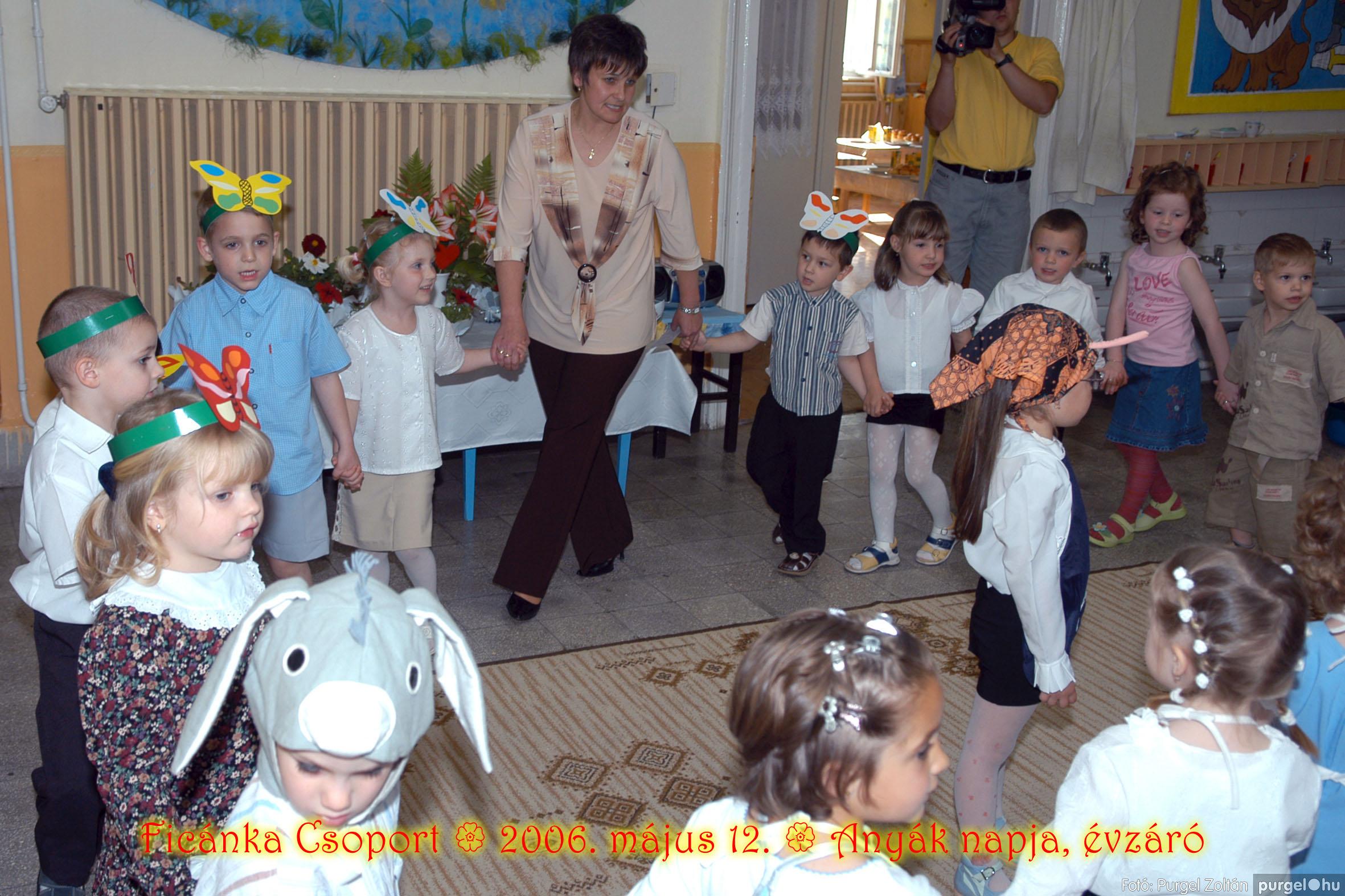 2006.05.12. 045 Kurca-parti Óvoda évzáró 2006. - Ficánka csoport - Fotó:PURGEL ZOLTÁN© 203.jpg