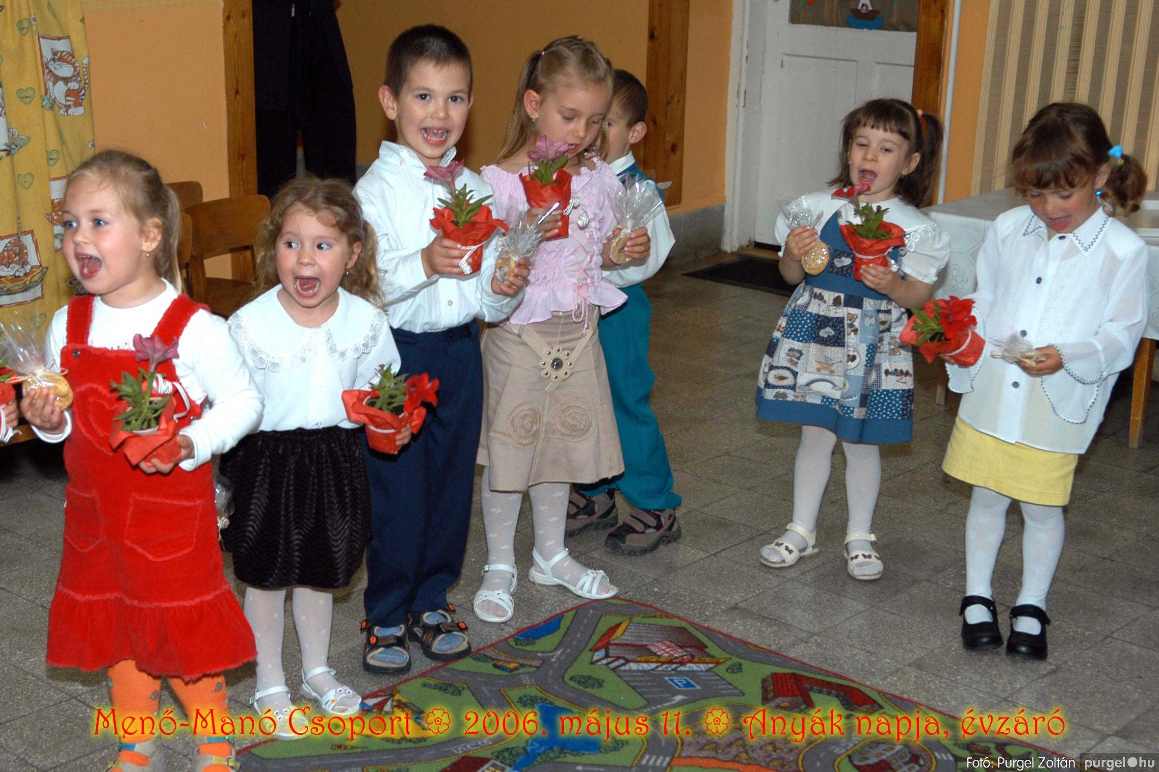 2006.05.11. 040 Kurca-parti Óvoda évzáró 2006. - Menő-Manó csoport - Fotó:PURGEL ZOLTÁN© 322.jpg