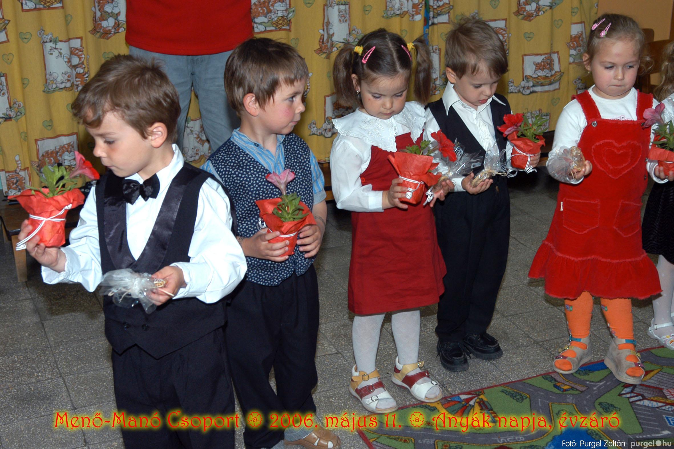 2006.05.11. 035 Kurca-parti Óvoda évzáró 2006. - Menő-Manó csoport - Fotó:PURGEL ZOLTÁN© 317.jpg