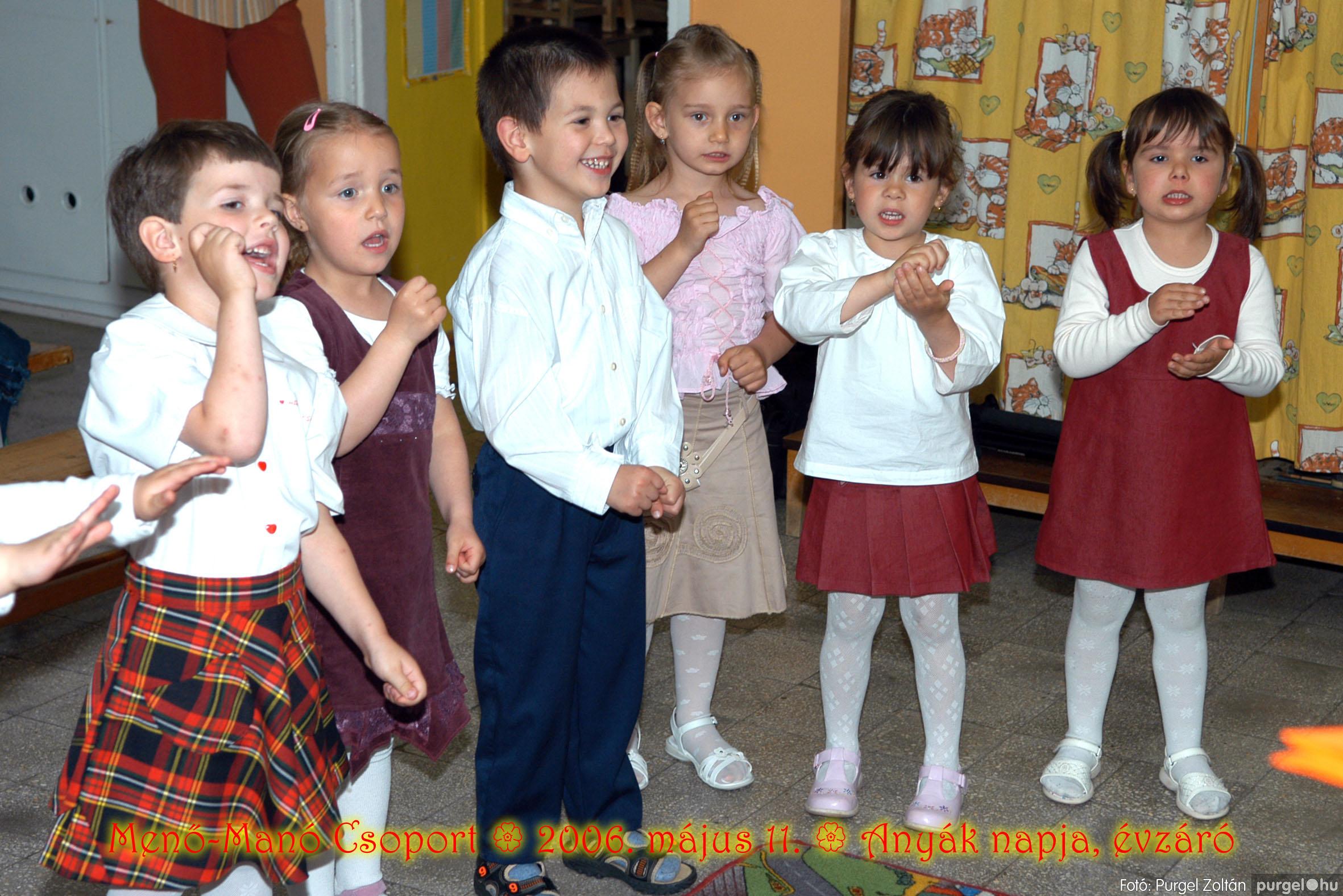 2006.05.11. 031 Kurca-parti Óvoda évzáró 2006. - Menő-Manó csoport - Fotó:PURGEL ZOLTÁN© 313.jpg