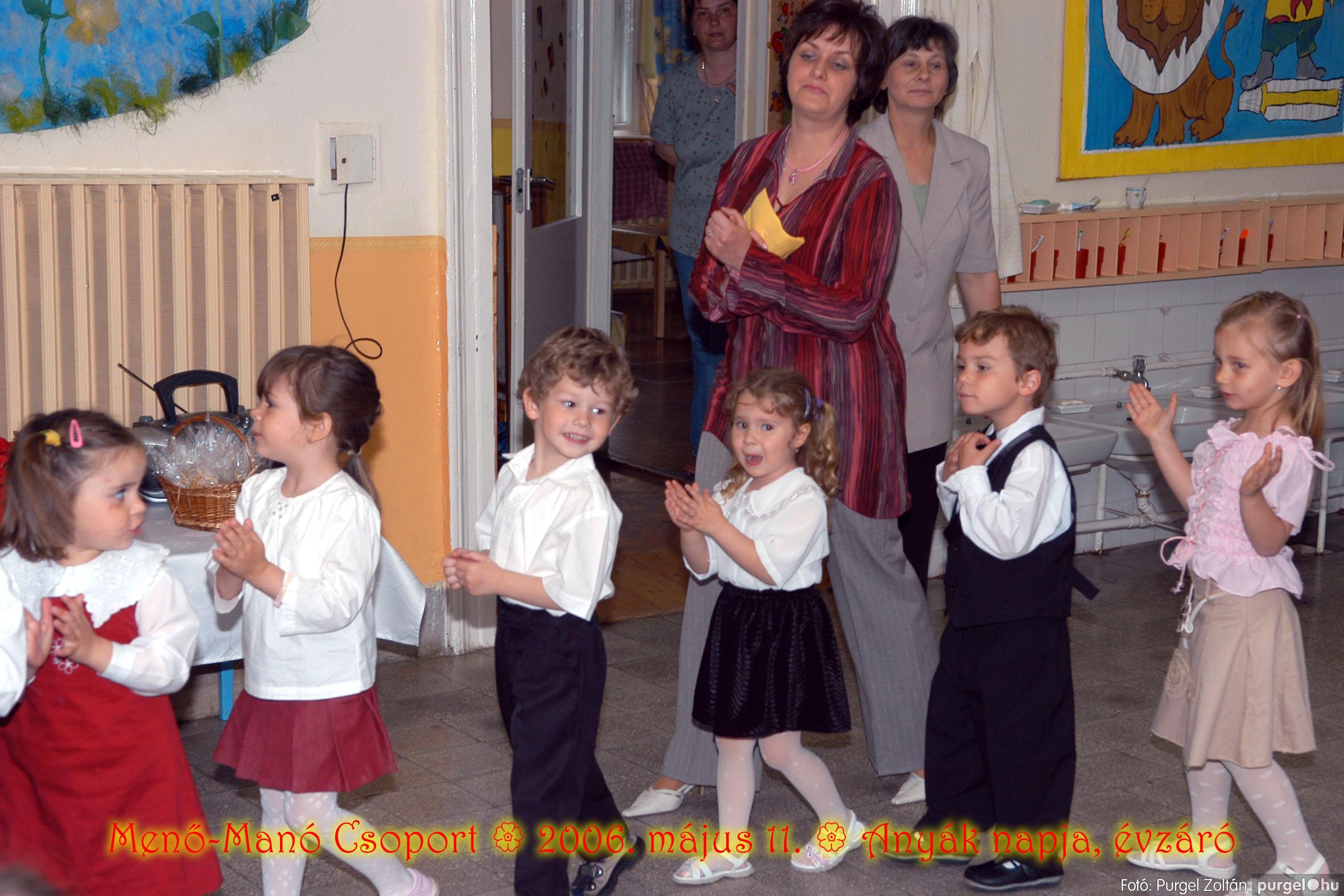 2006.05.11. 022 Kurca-parti Óvoda évzáró 2006. - Menő-Manó csoport - Fotó:PURGEL ZOLTÁN© 304.jpg