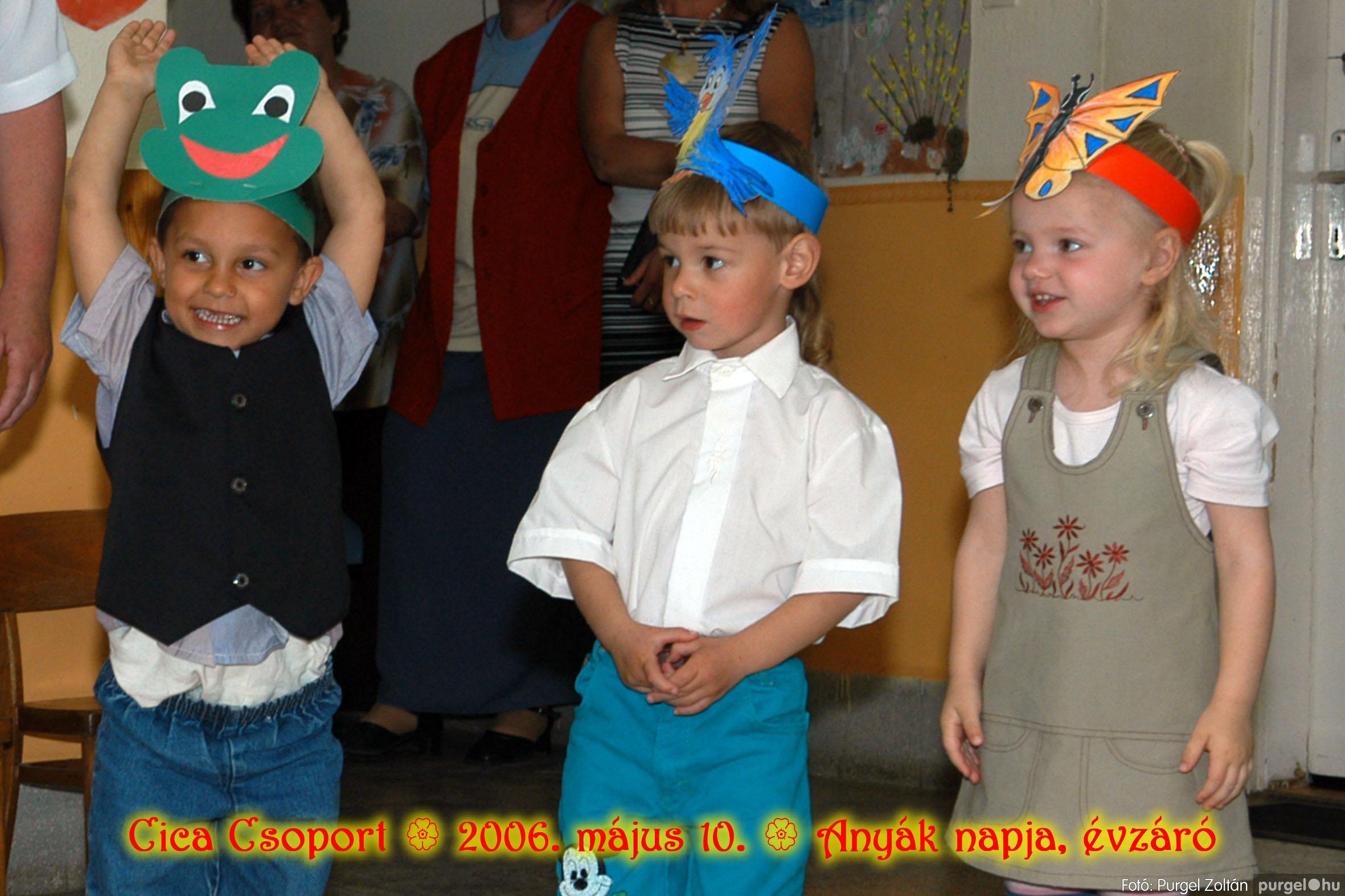 2006.05.10. 013 Kurca-parti Óvoda évzáró 2006. - Cica csoport - Fotó:PURGEL ZOLTÁN© 713.jpg