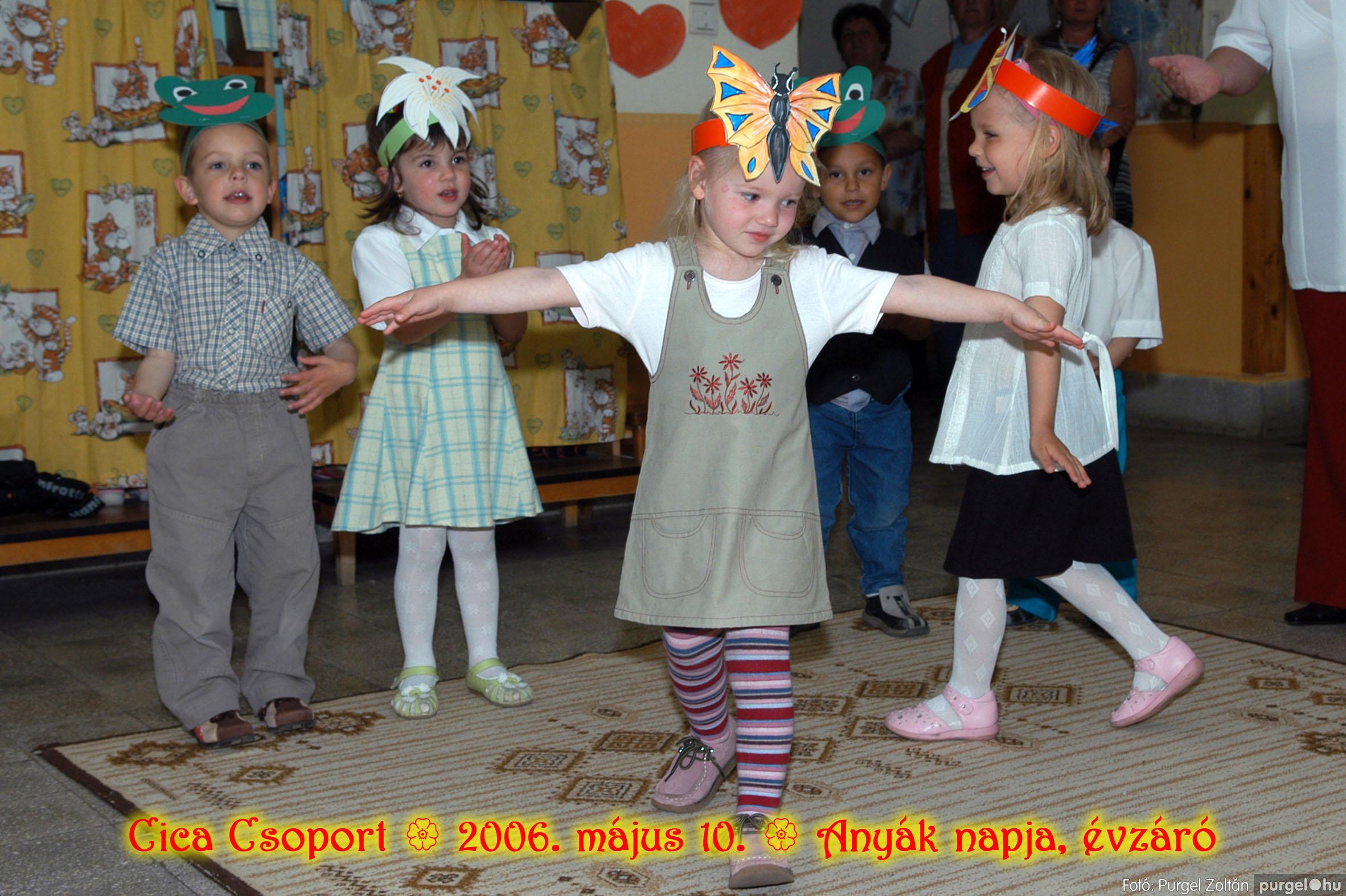 2006.05.10. 012 Kurca-parti Óvoda évzáró 2006. - Cica csoport - Fotó:PURGEL ZOLTÁN© 712.jpg