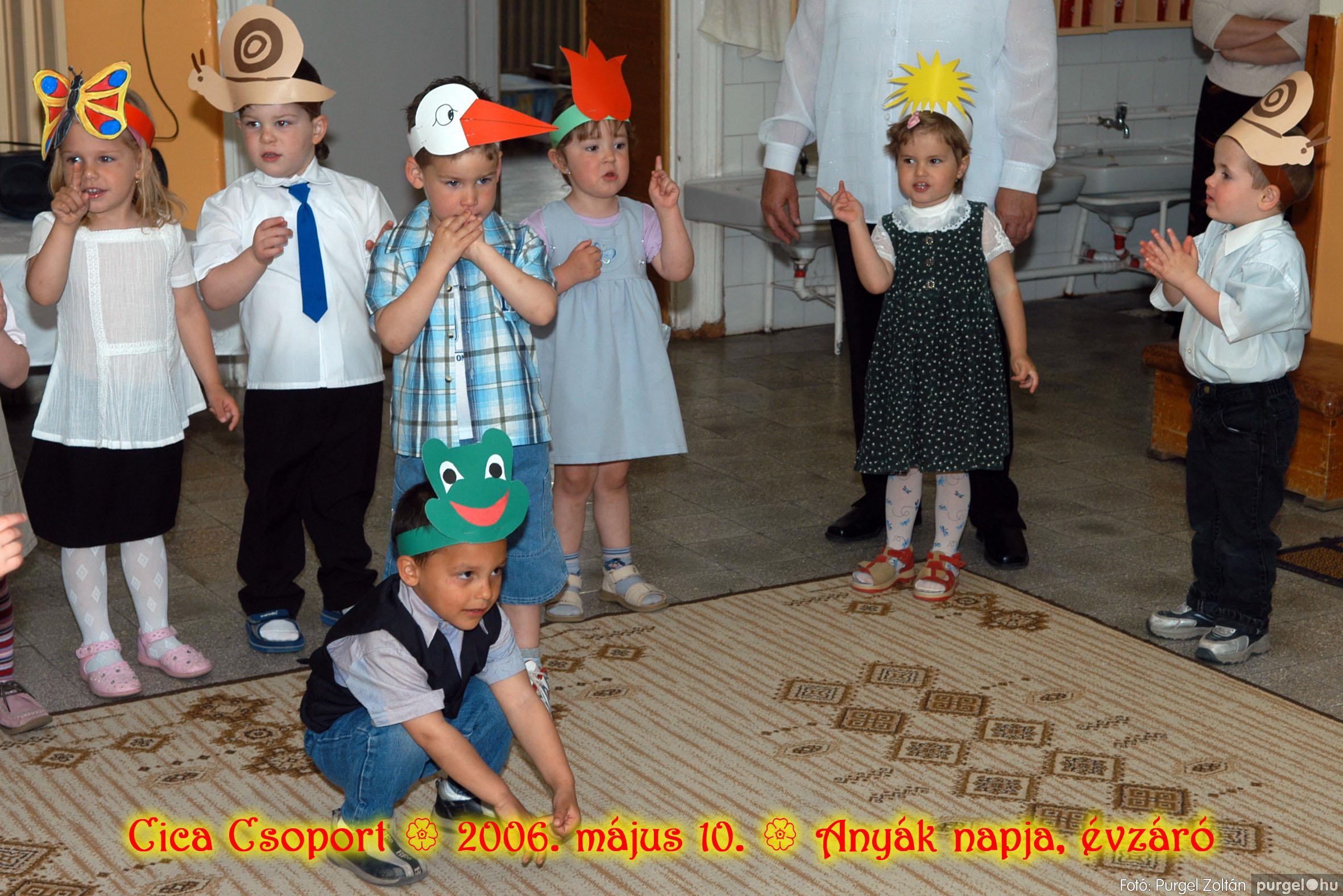 2006.05.10. 011 Kurca-parti Óvoda évzáró 2006. - Cica csoport - Fotó:PURGEL ZOLTÁN© 711.jpg