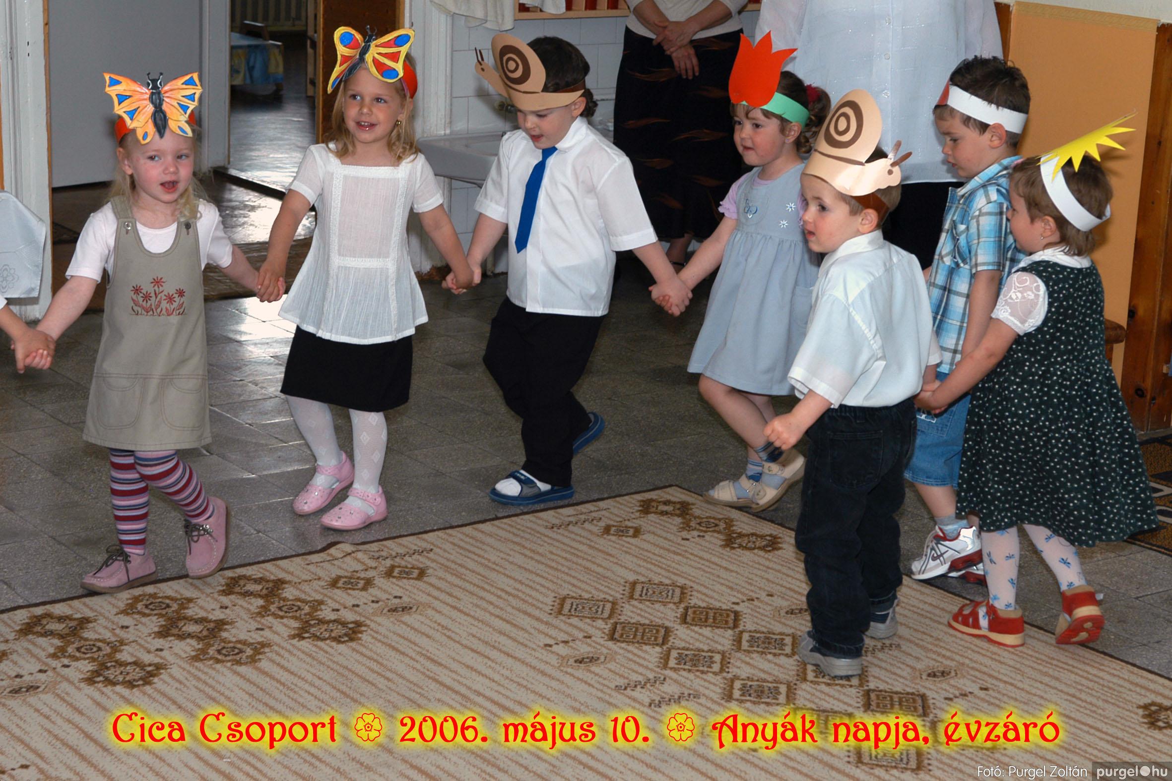 2006.05.10. 010 Kurca-parti Óvoda évzáró 2006. - Cica csoport - Fotó:PURGEL ZOLTÁN© 710.jpg