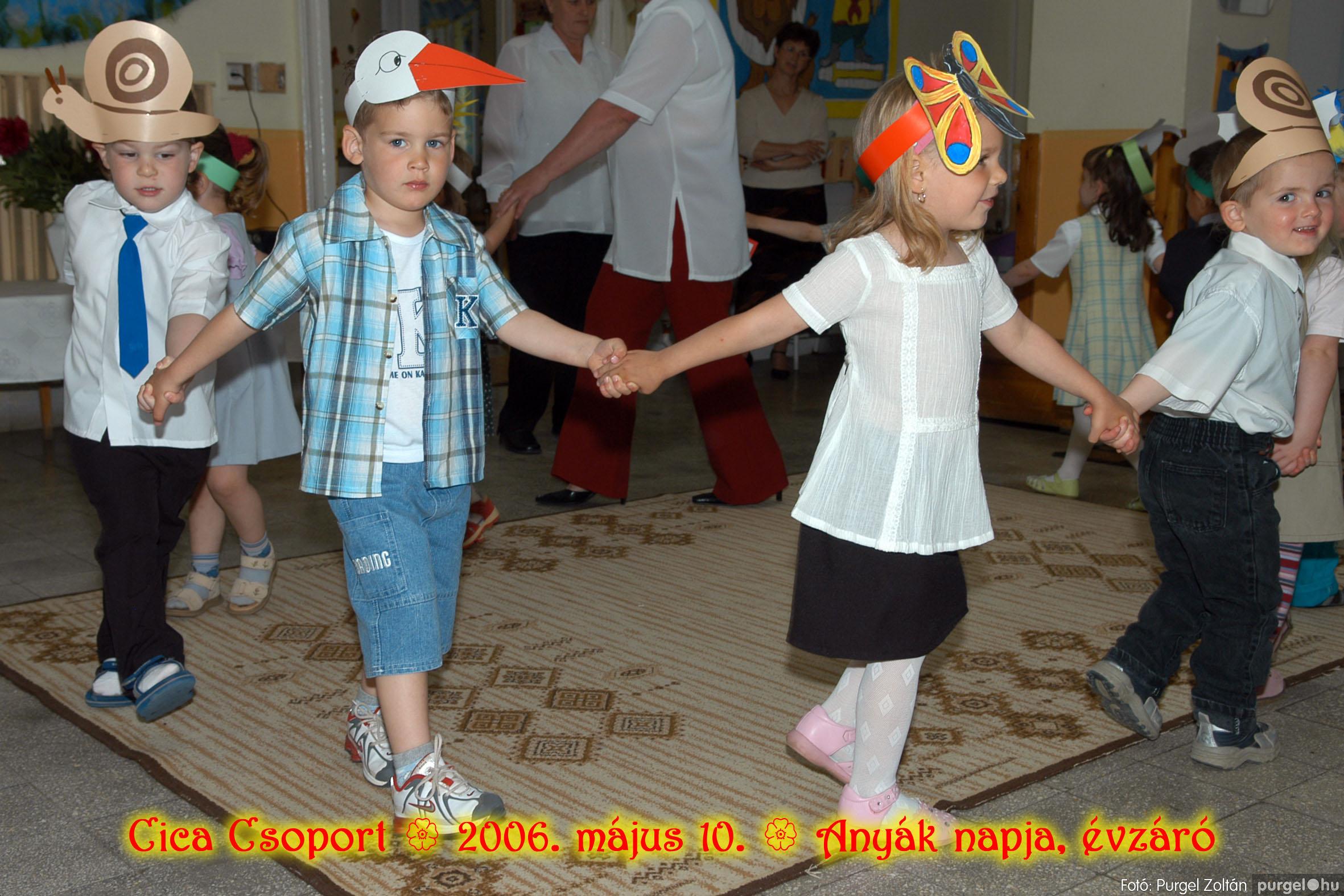 2006.05.10. 008 Kurca-parti Óvoda évzáró 2006. - Cica csoport - Fotó:PURGEL ZOLTÁN© 708.jpg