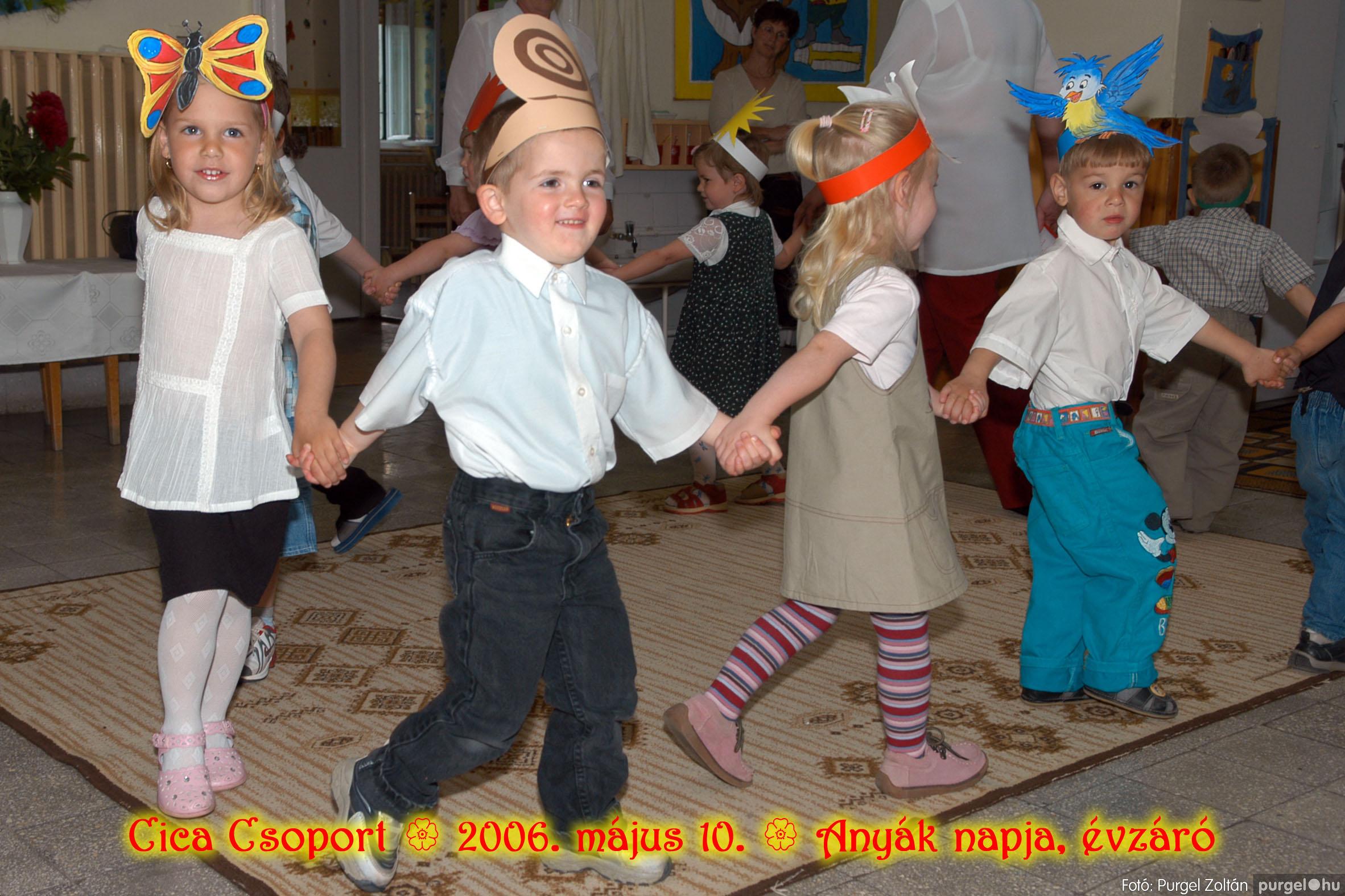 2006.05.10. 007 Kurca-parti Óvoda évzáró 2006. - Cica csoport - Fotó:PURGEL ZOLTÁN© 707.jpg