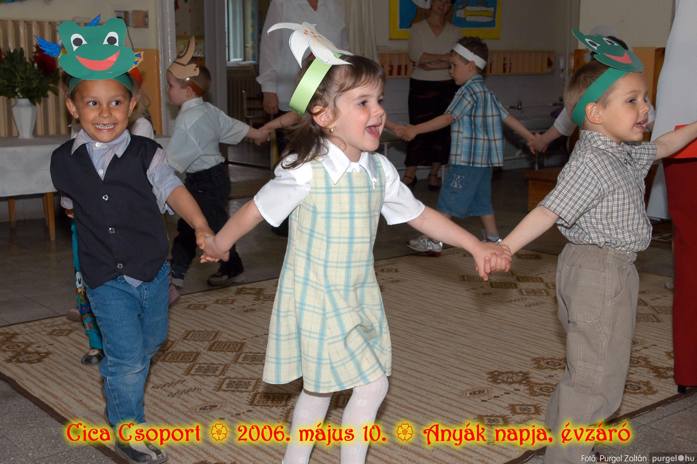 2006.05.10. 005 Kurca-parti Óvoda évzáró 2006. - Cica csoport - Fotó:PURGEL ZOLTÁN© 705.jpg
