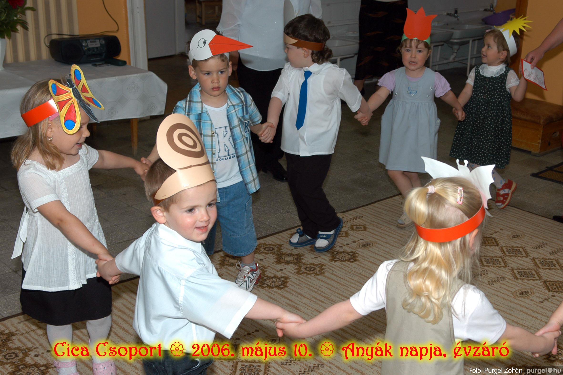 2006.05.10. 003 Kurca-parti Óvoda évzáró 2006. - Cica csoport - Fotó:PURGEL ZOLTÁN© 703.jpg