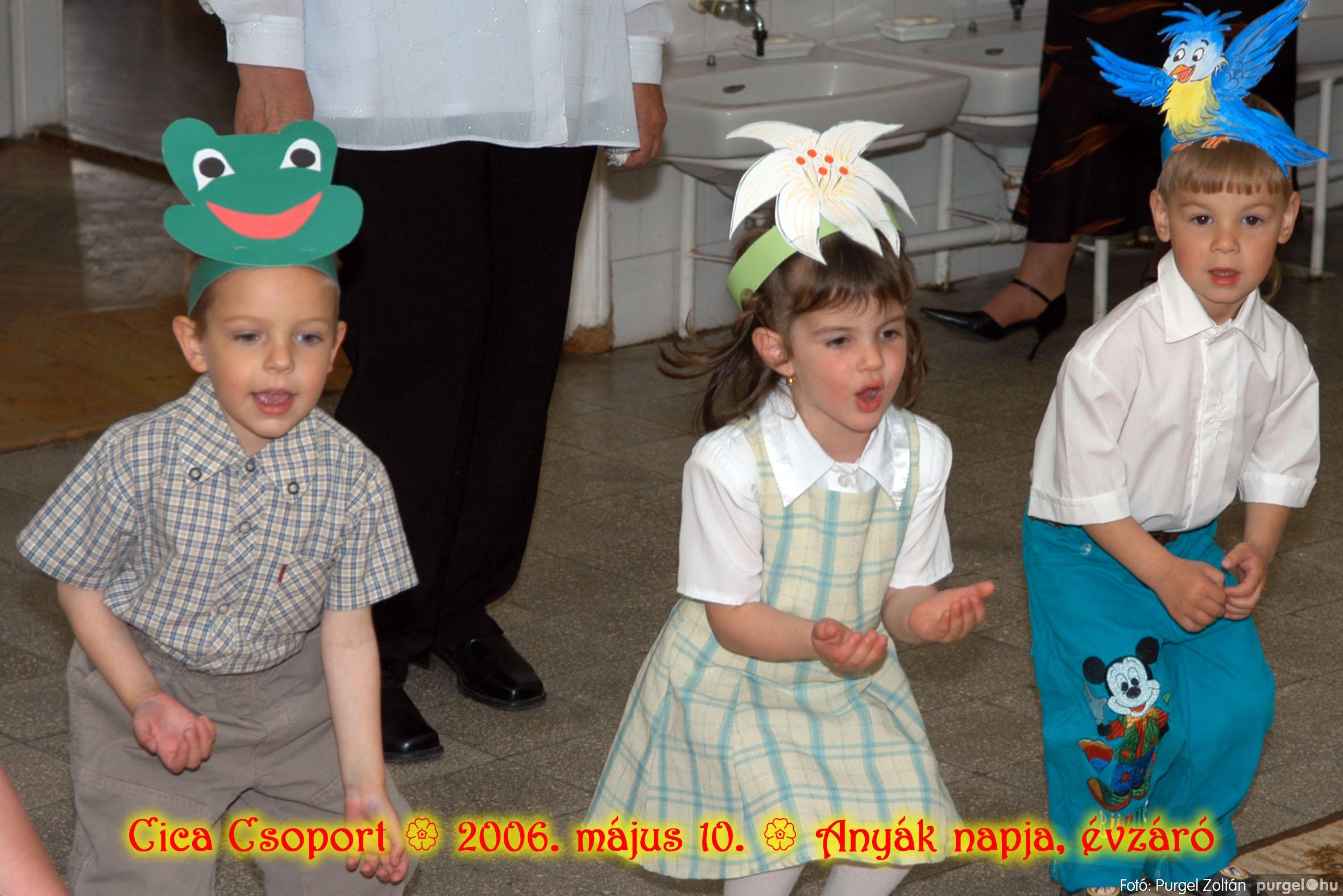 2006.05.10. 002 Kurca-parti Óvoda évzáró 2006. - Cica csoport - Fotó:PURGEL ZOLTÁN© 702.jpg