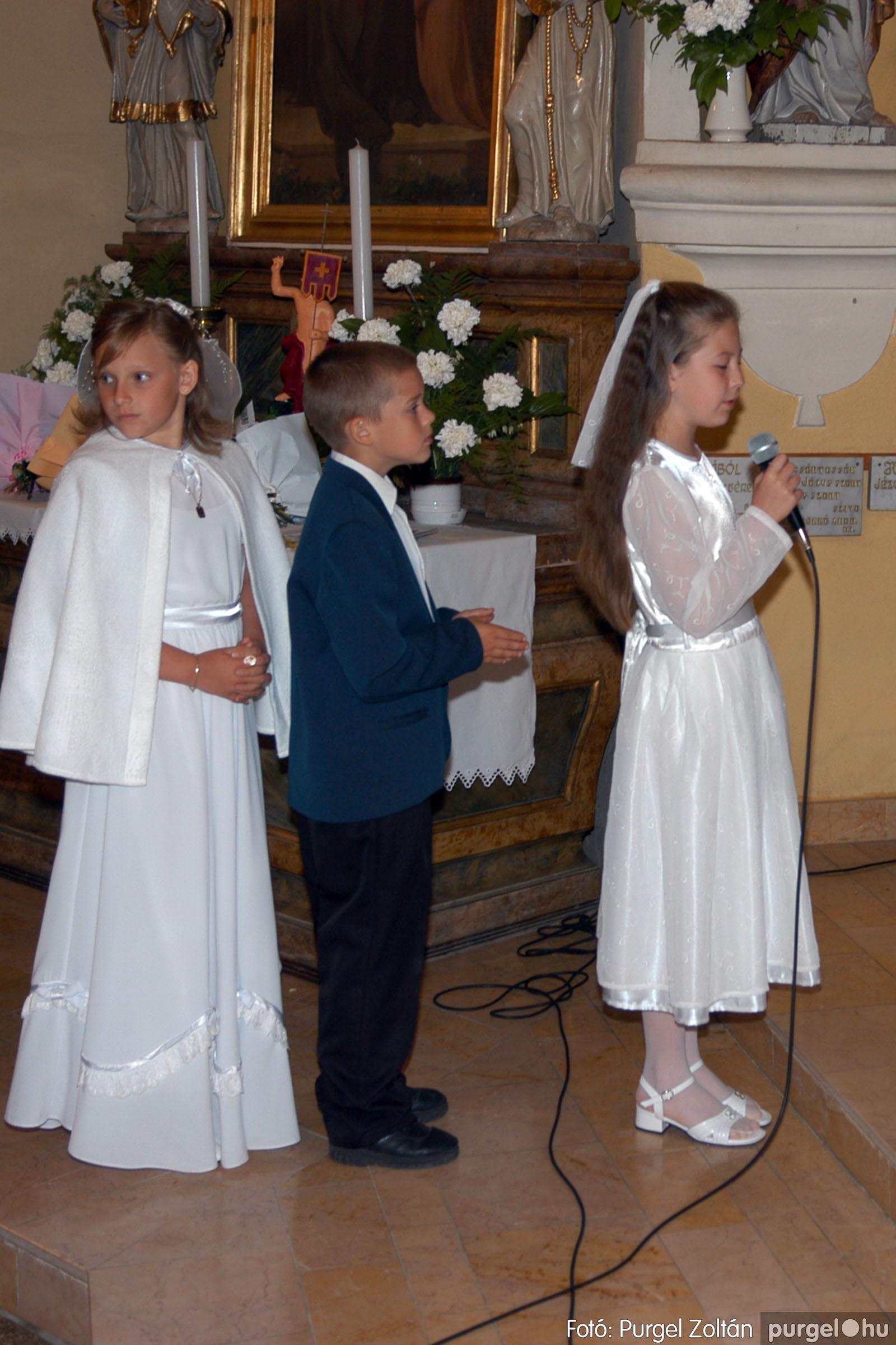 2006.05.21. 048 Kisboldogasszony templom elsőáldozás - Fotó:PURGEL ZOLTÁN© DSC_0299q.jpg
