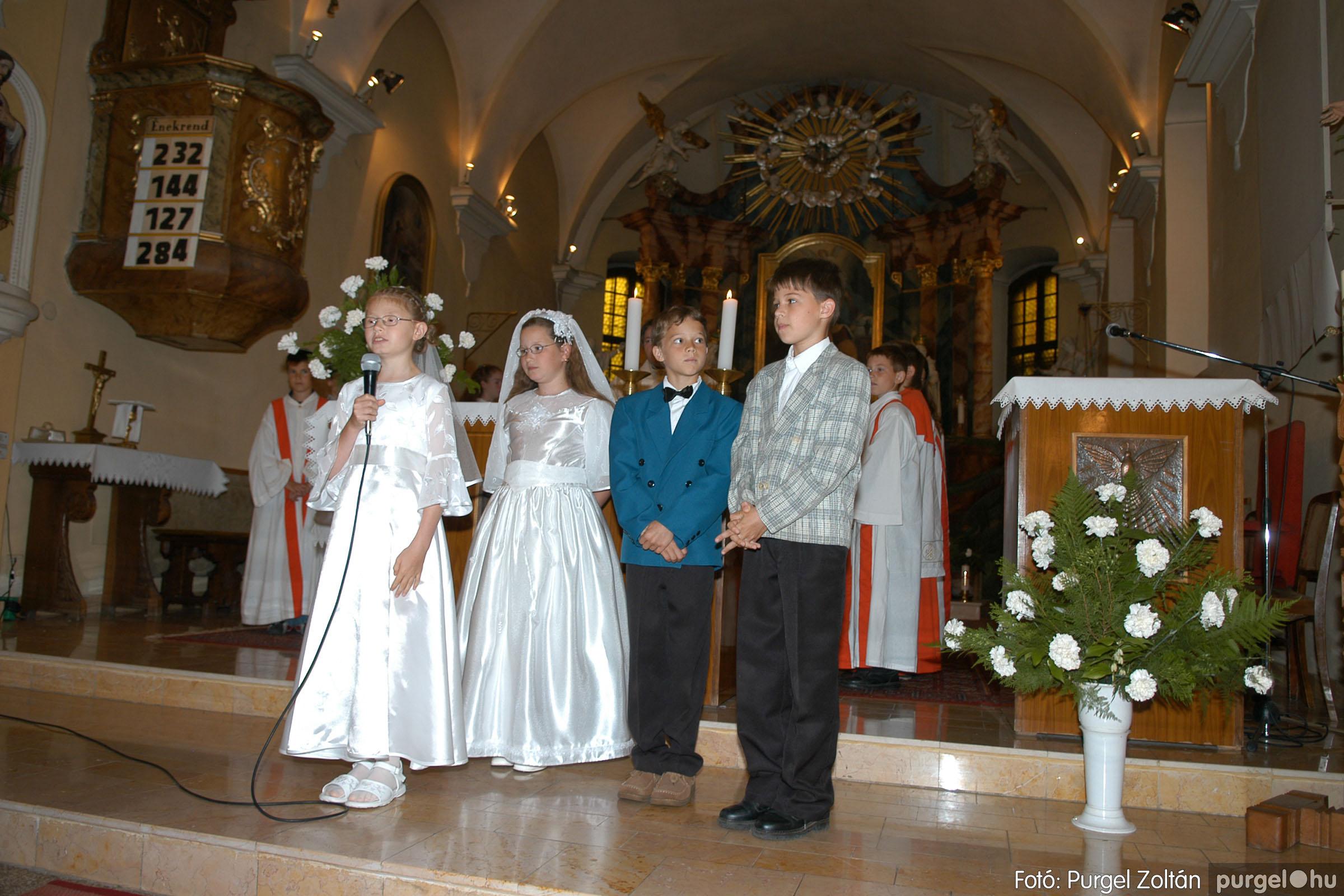 2006.05.21. 047 Kisboldogasszony templom elsőáldozás - Fotó:PURGEL ZOLTÁN© DSC_0298q.jpg