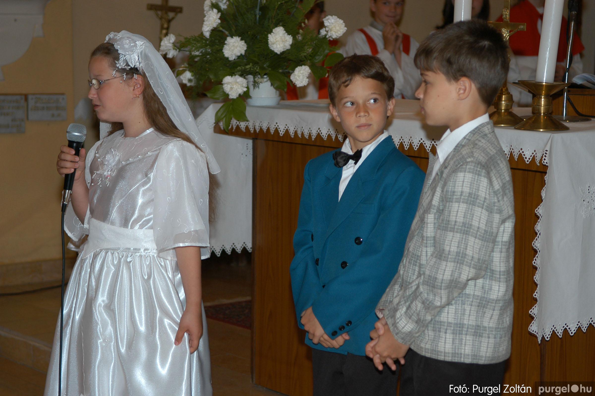 2006.05.21. 043 Kisboldogasszony templom elsőáldozás - Fotó:PURGEL ZOLTÁN© DSC_0294q.jpg