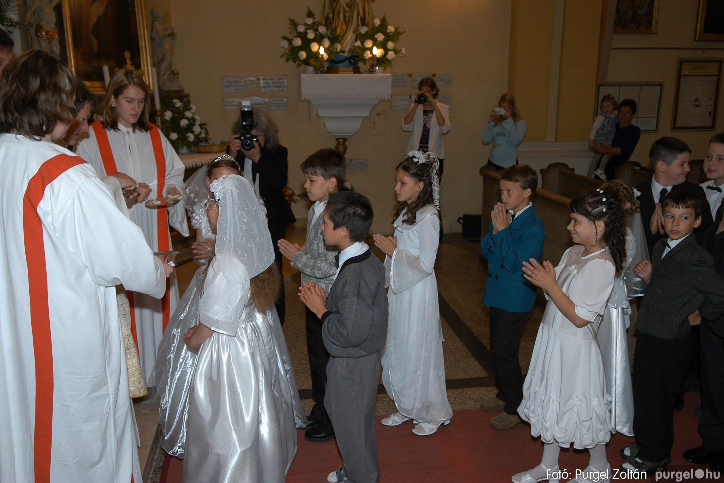 2006.05.21. 035 Kisboldogasszony templom elsőáldozás - Fotó:PURGEL ZOLTÁN© DSC_0271q.jpg