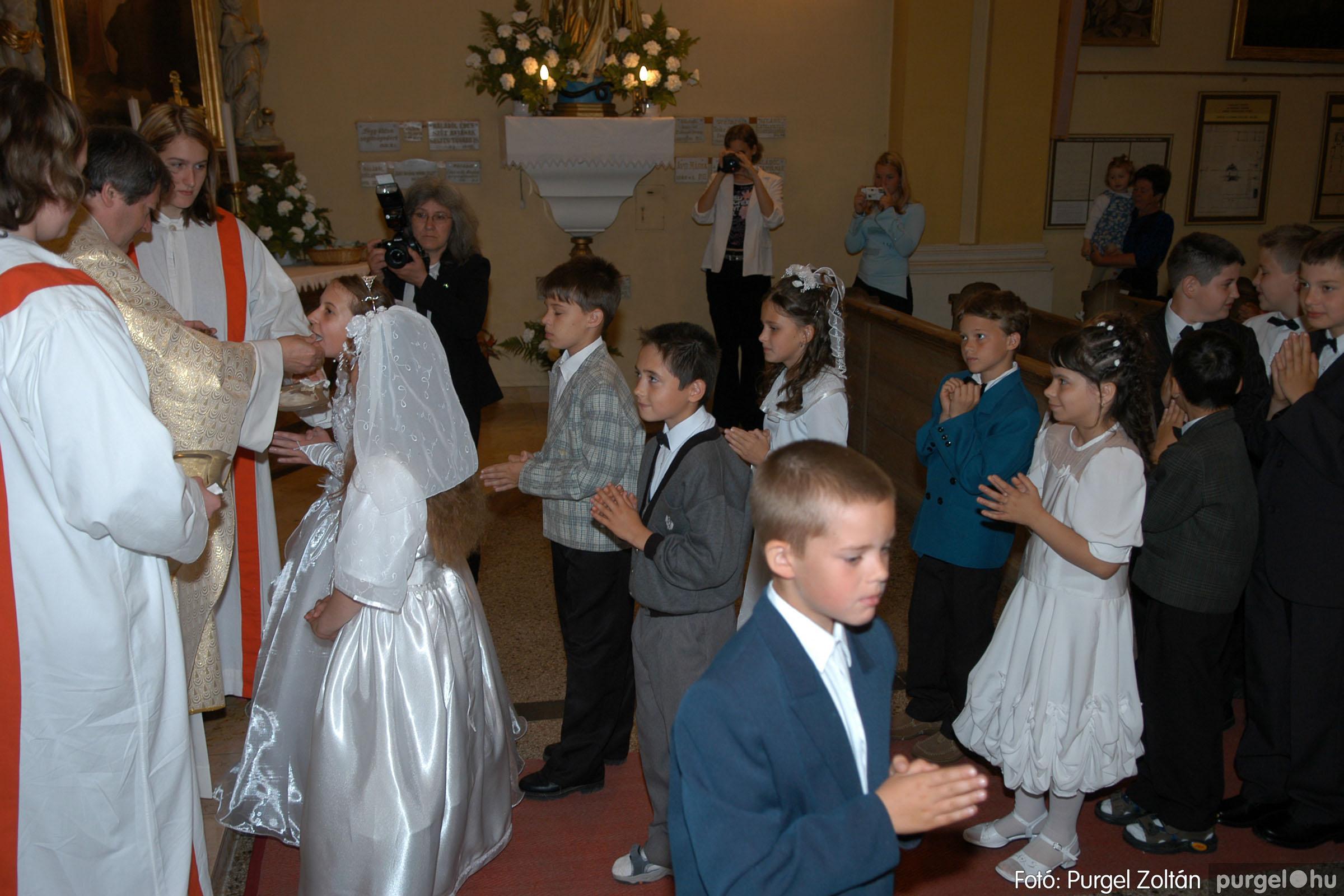 2006.05.21. 034 Kisboldogasszony templom elsőáldozás - Fotó:PURGEL ZOLTÁN© DSC_0270q.jpg