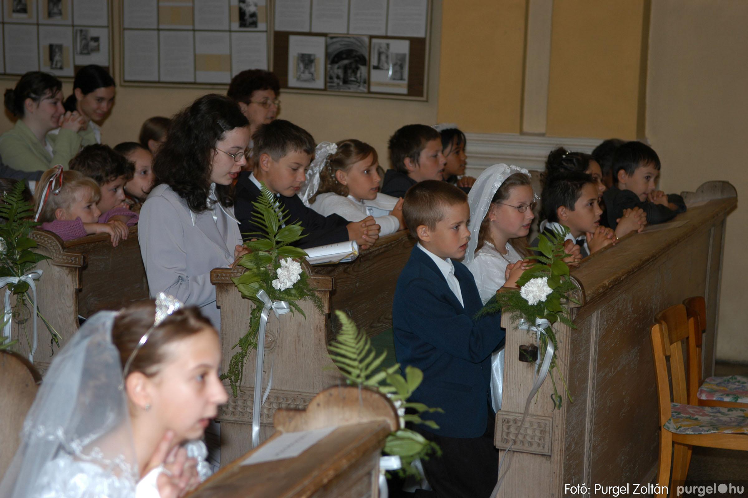 2006.05.21. 032 Kisboldogasszony templom elsőáldozás - Fotó:PURGEL ZOLTÁN© DSC_0268q.jpg