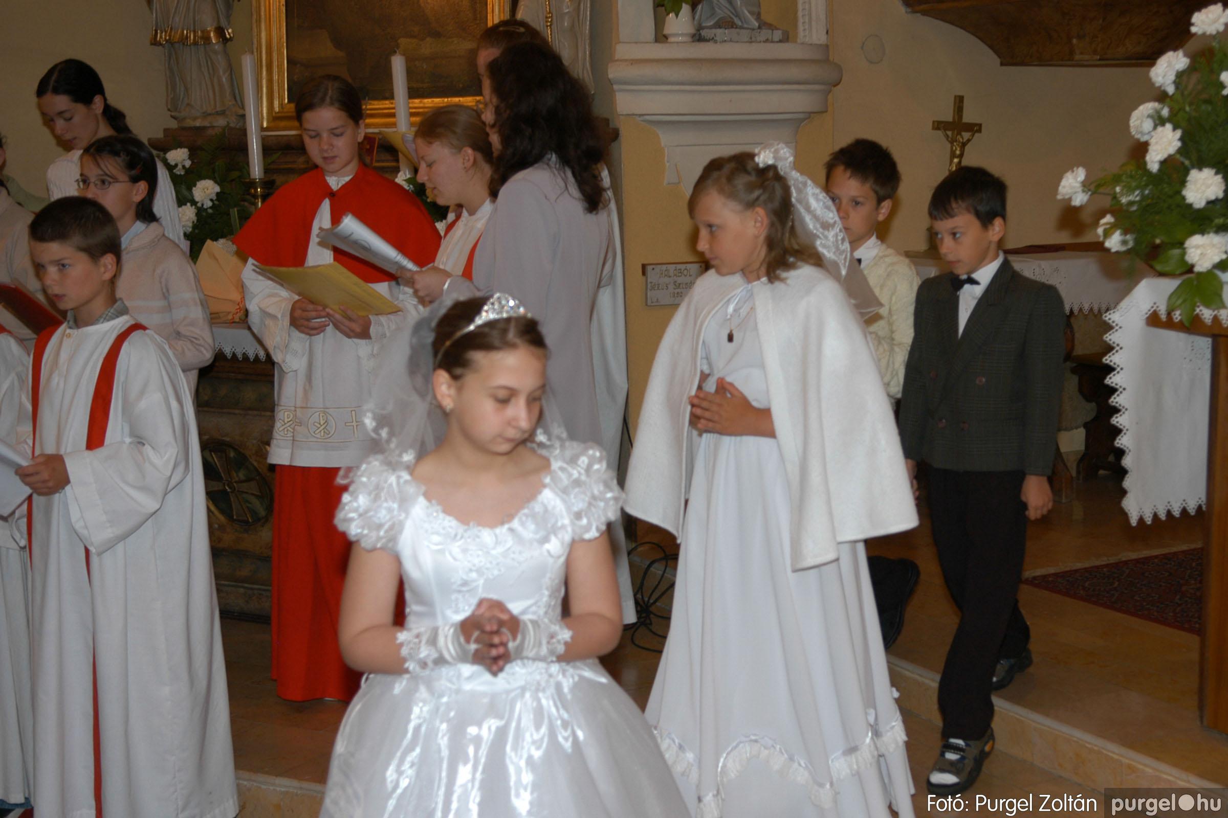 2006.05.21. 026 Kisboldogasszony templom elsőáldozás - Fotó:PURGEL ZOLTÁN© DSC_0261q.jpg