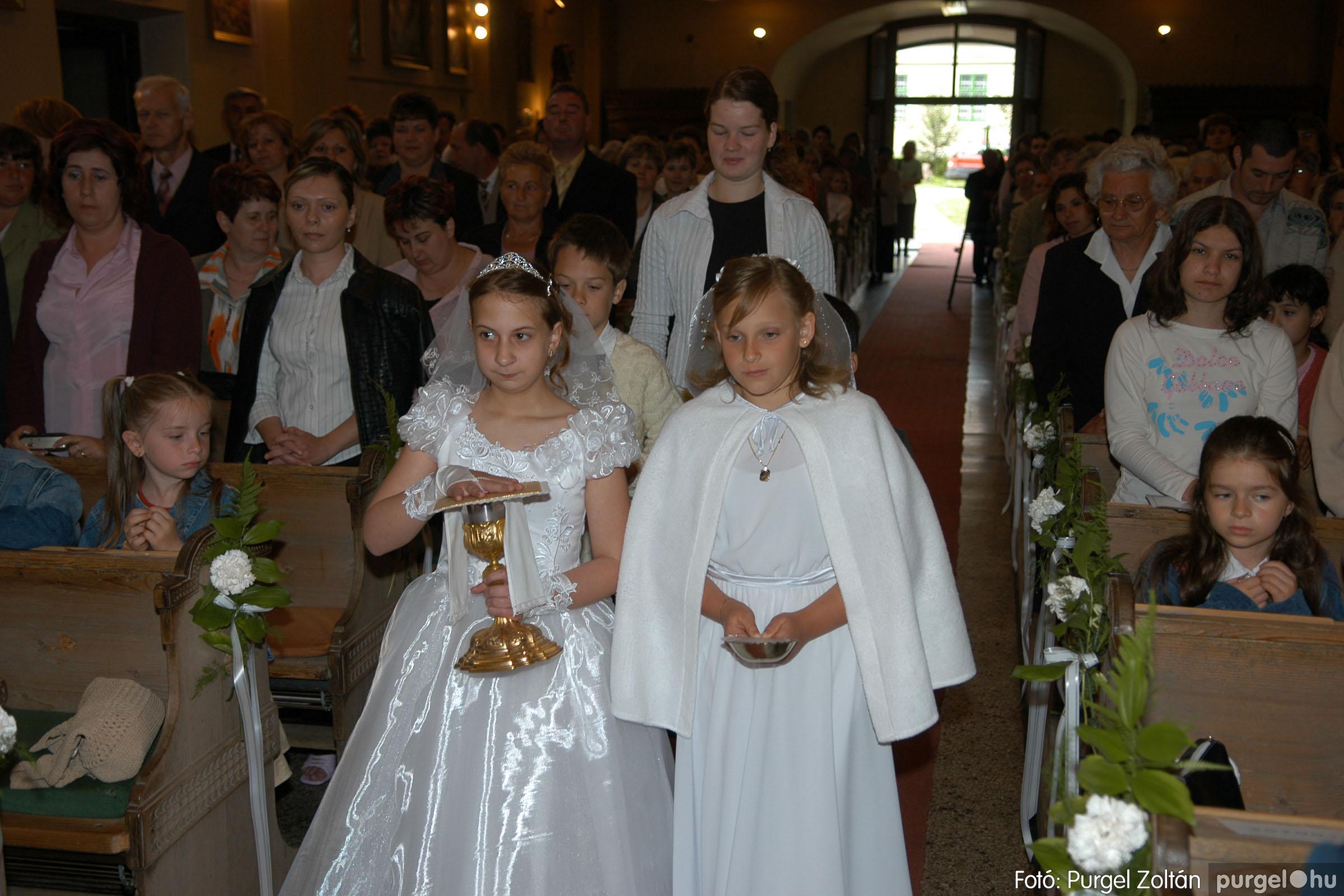 2006.05.21. 023 Kisboldogasszony templom elsőáldozás - Fotó:PURGEL ZOLTÁN© DSC_0254q.jpg