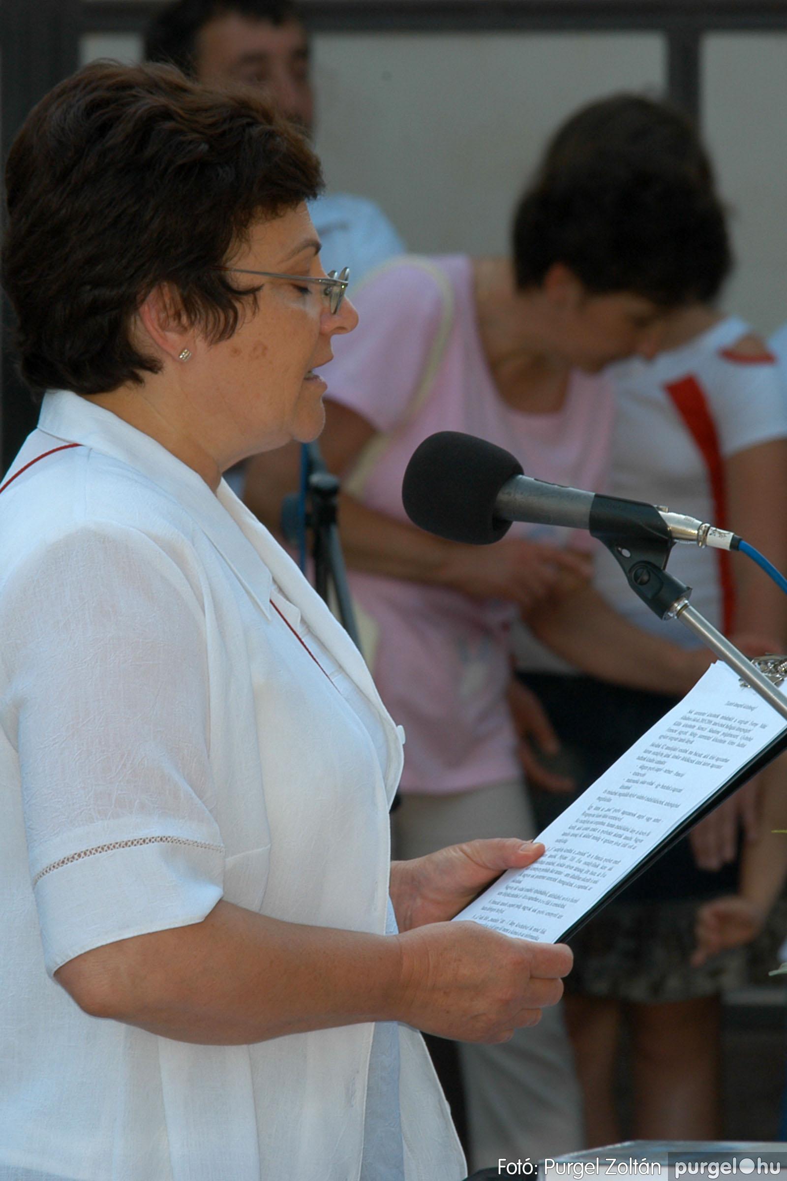 2006.06.17. 078 Forray Máté Általános Iskola ballagás 2006. - Fotó:PURGEL ZOLTÁN© DSC_0099q.jpg