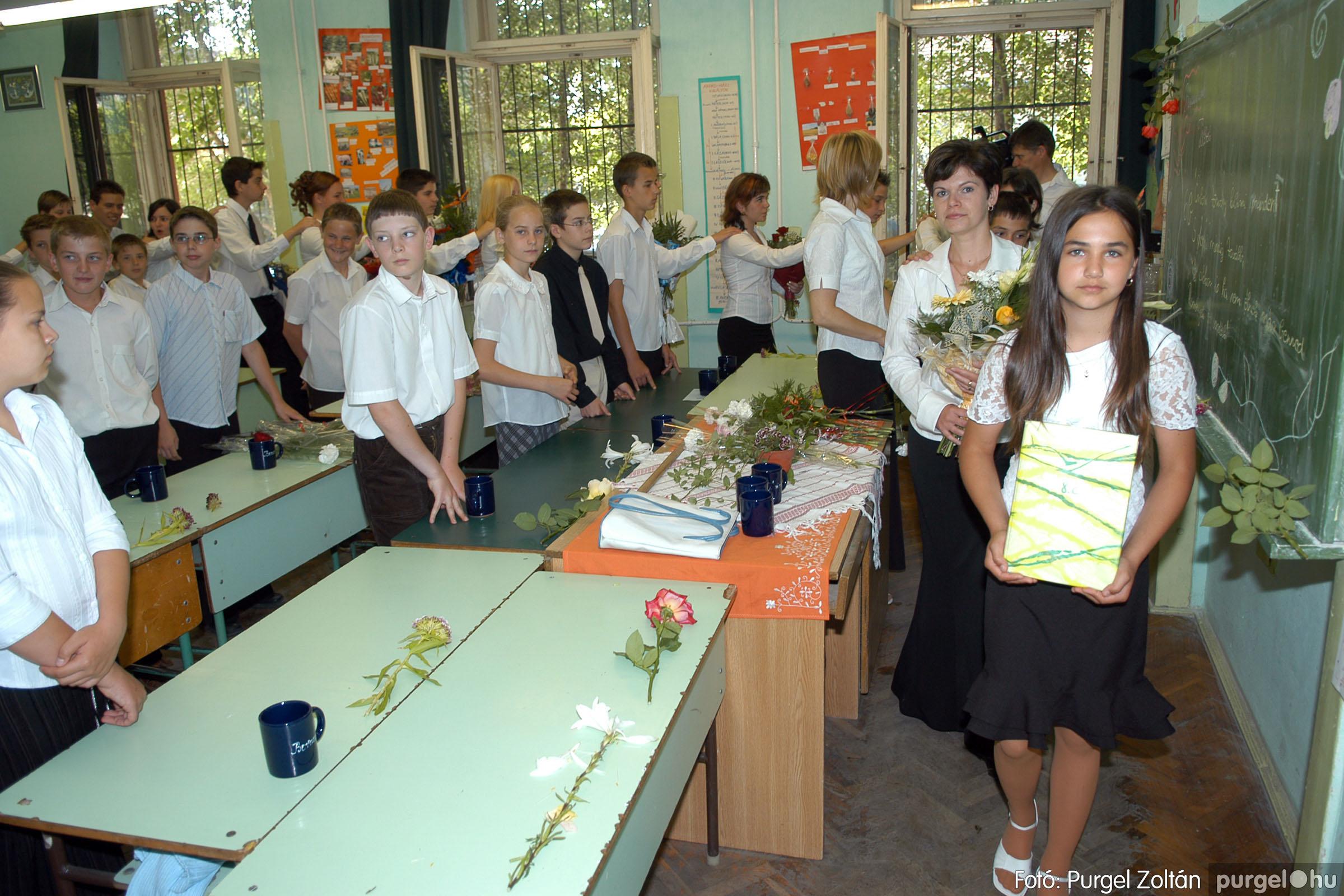 2006.06.17. 023 Forray Máté Általános Iskola ballagás 2006. - Fotó:PURGEL ZOLTÁN© DSC_0033q.jpg
